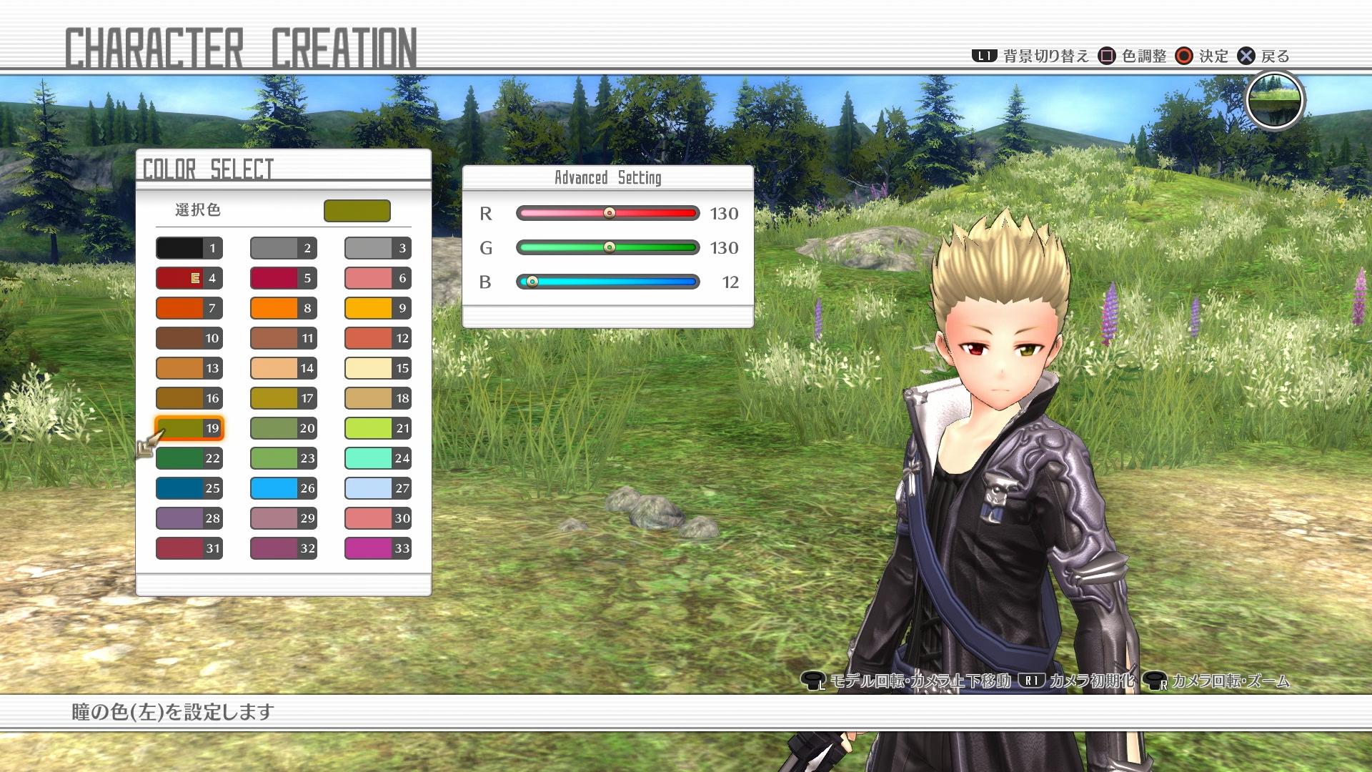 Sword Art Online: Hollow Realization u nás vychází 8. listopadu 129794
