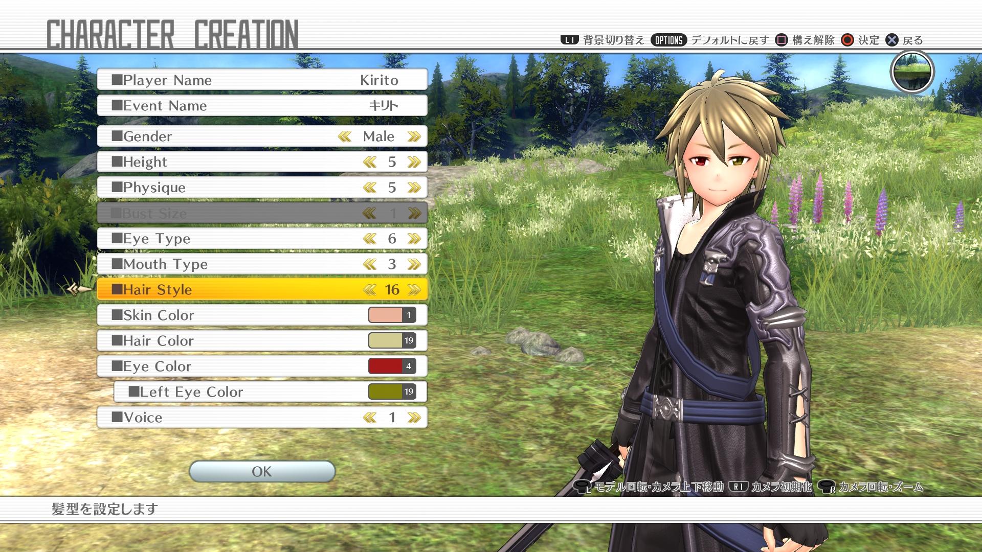 Sword Art Online: Hollow Realization u nás vychází 8. listopadu 129795