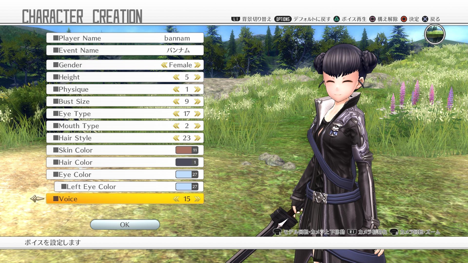 Sword Art Online: Hollow Realization u nás vychází 8. listopadu 129796
