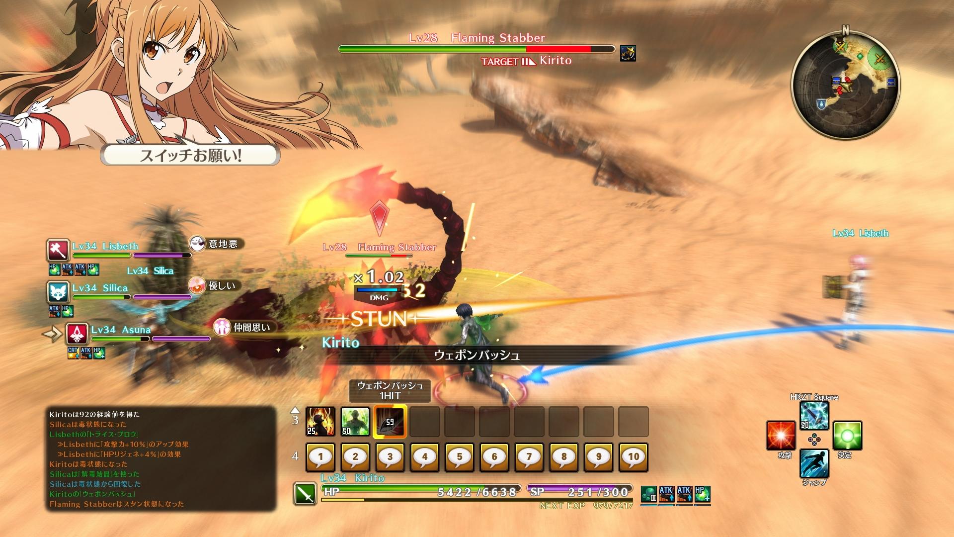 Sword Art Online: Hollow Realization u nás vychází 8. listopadu 129799