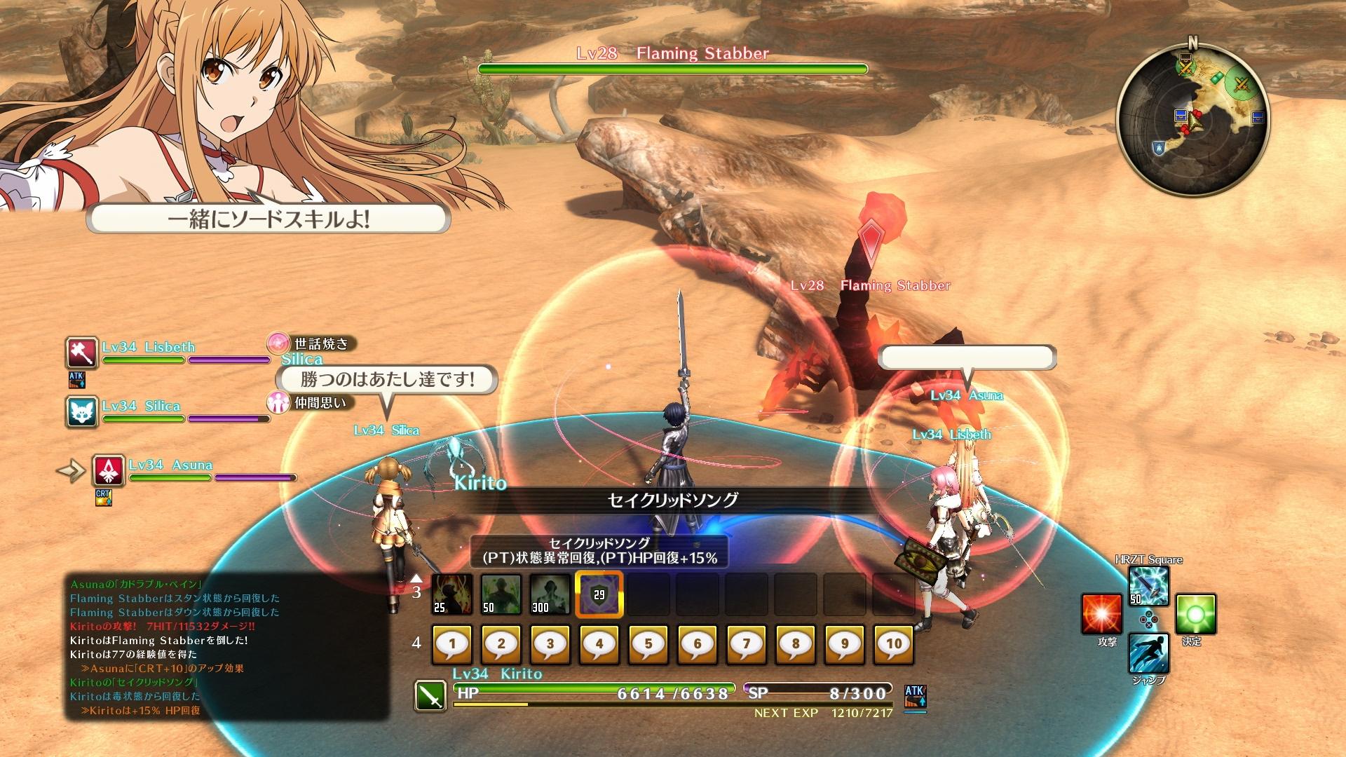 Sword Art Online: Hollow Realization u nás vychází 8. listopadu 129800