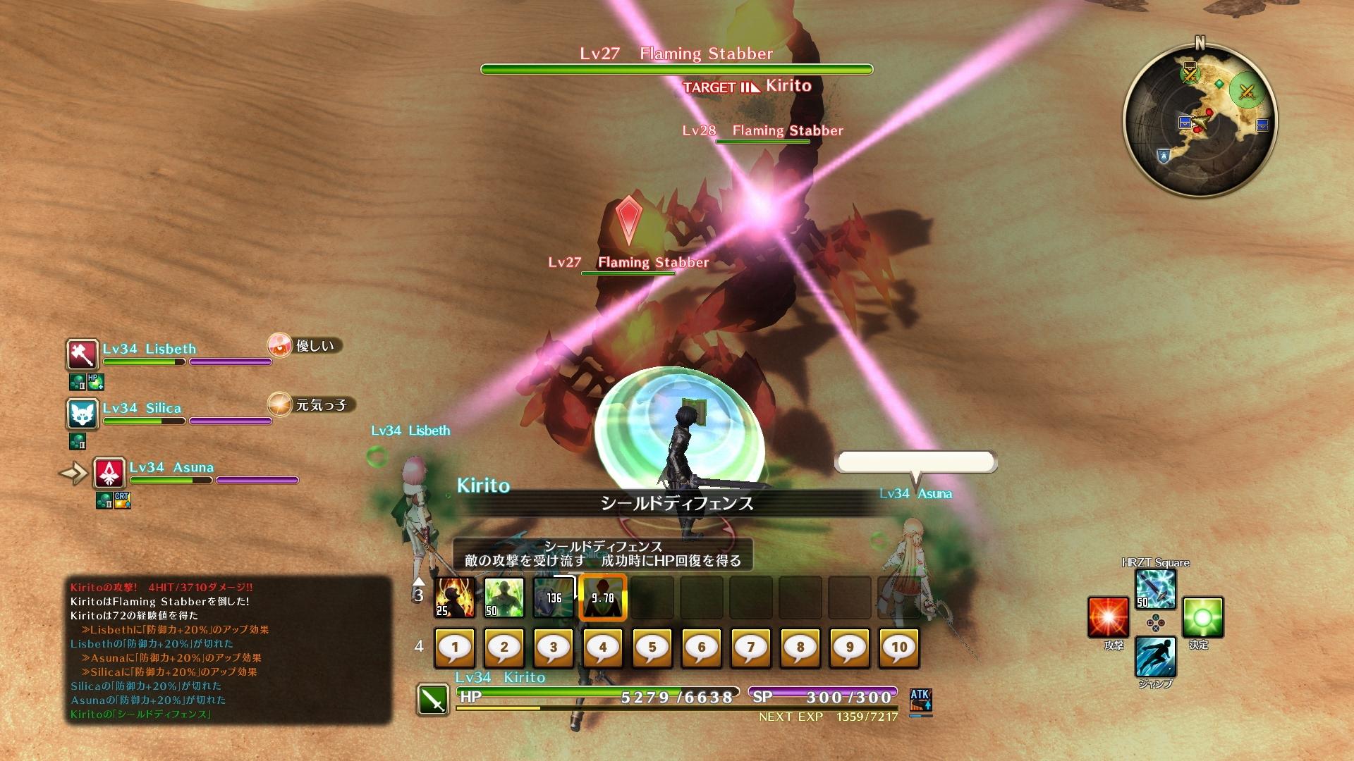 Sword Art Online: Hollow Realization u nás vychází 8. listopadu 129801