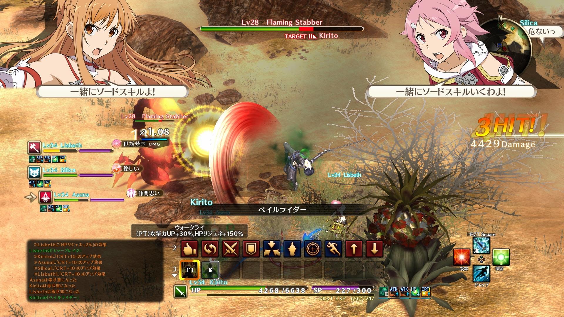 Sword Art Online: Hollow Realization u nás vychází 8. listopadu 129802