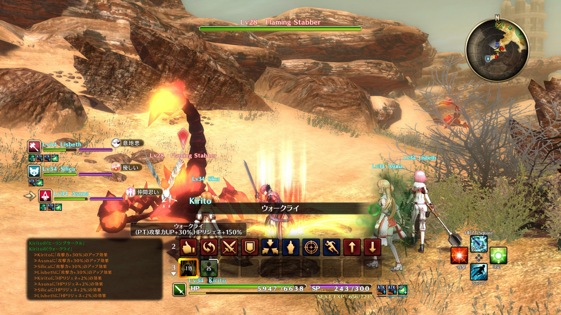 Sword Art Online: Hollow Realization u nás vychází 8. listopadu 129803