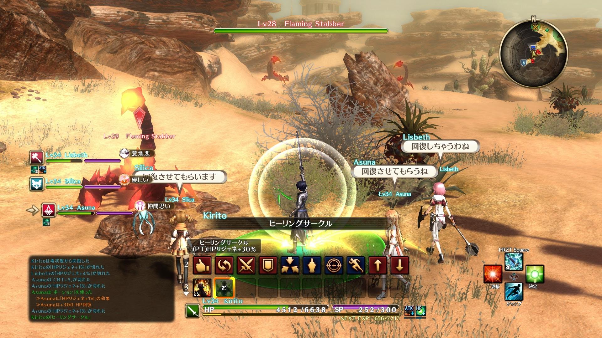 Sword Art Online: Hollow Realization u nás vychází 8. listopadu 129804