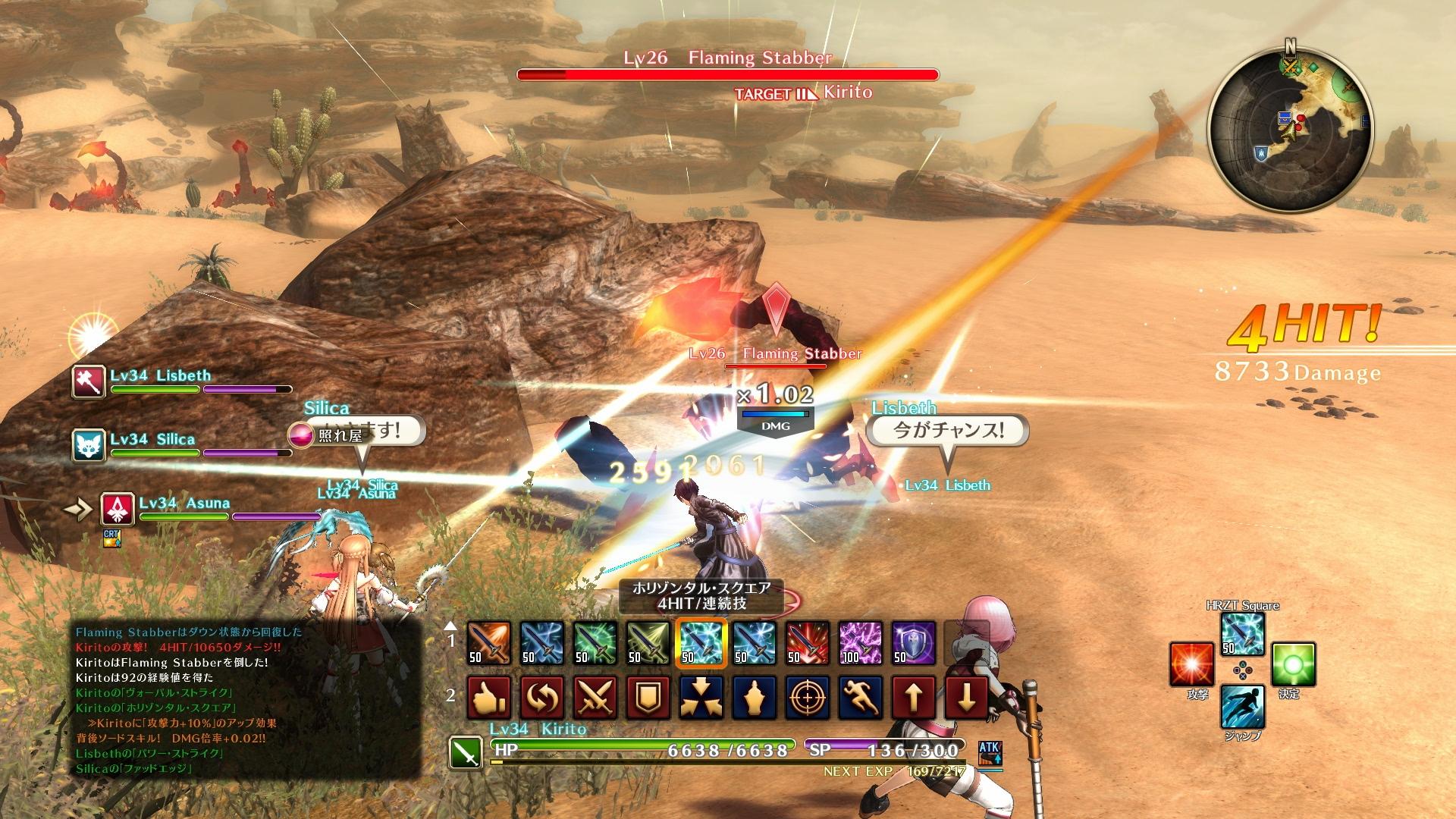 Sword Art Online: Hollow Realization u nás vychází 8. listopadu 129807