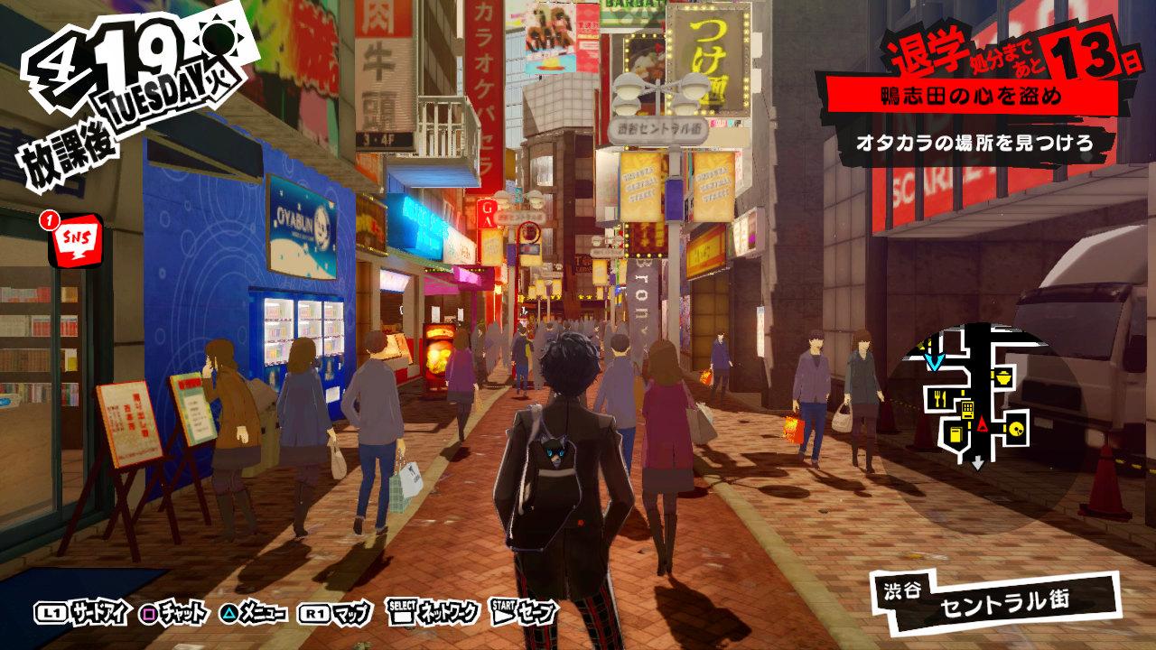 Srovnání PS4 a PS3 verze Persony 130422
