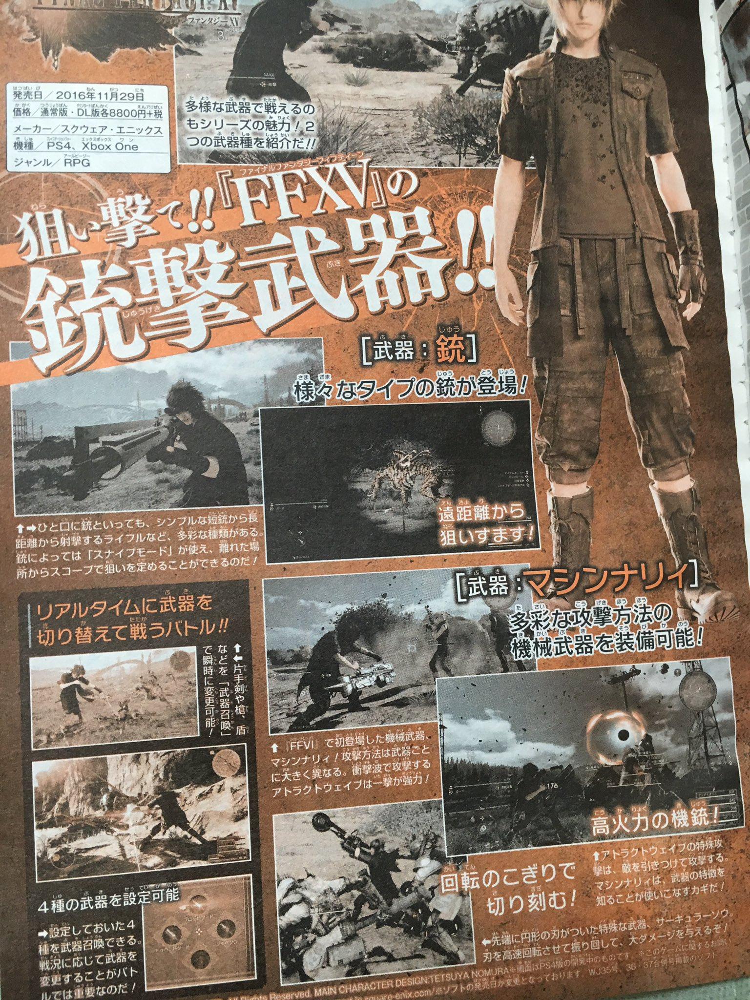 Střelné zbraně a stroje na zabíjení ve Final Fantasy XV 130460