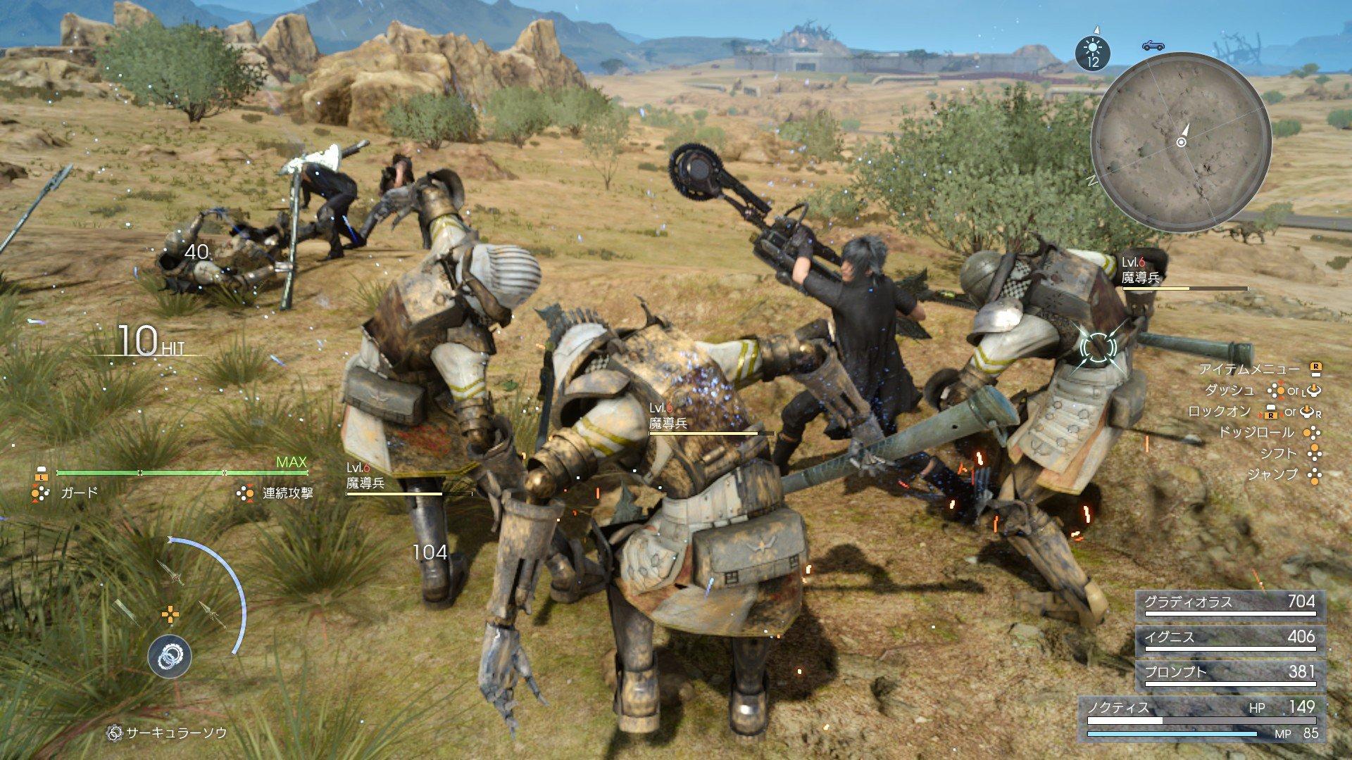 Střelné zbraně a stroje na zabíjení ve Final Fantasy XV 130461