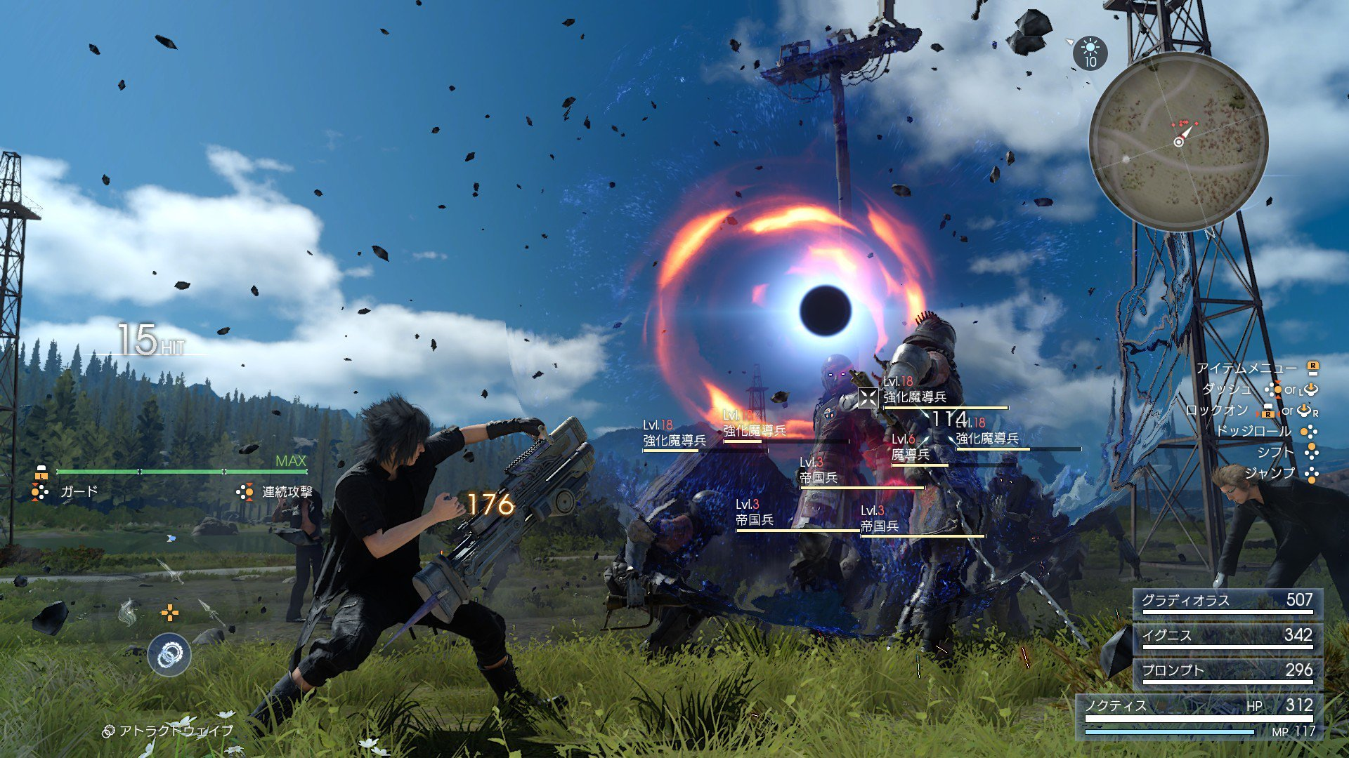 Střelné zbraně a stroje na zabíjení ve Final Fantasy XV 130462