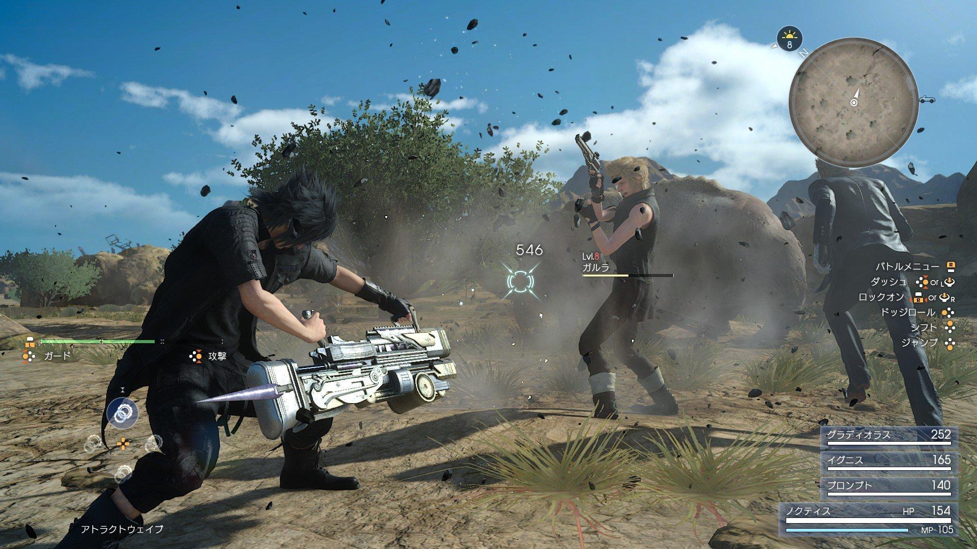 Střelné zbraně a stroje na zabíjení ve Final Fantasy XV 130463