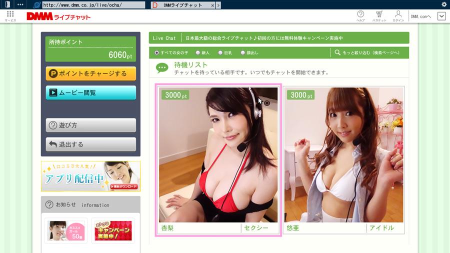 Hostesky, sporty a videohry v Yakuze 6 130485