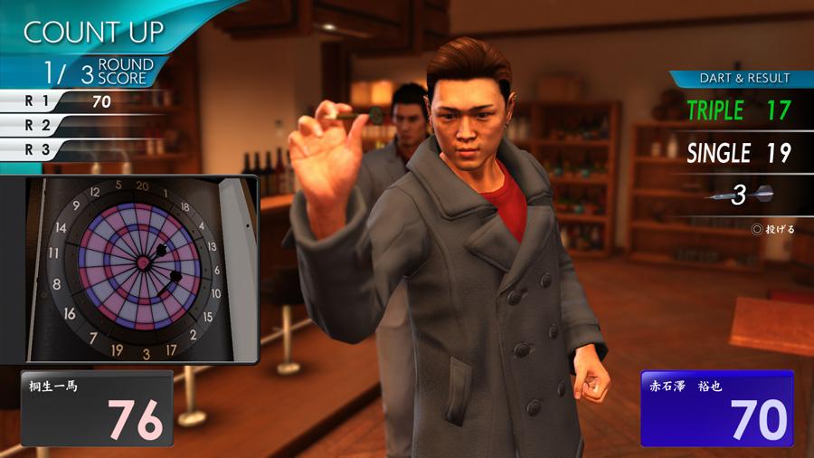 Hostesky, sporty a videohry v Yakuze 6 130493