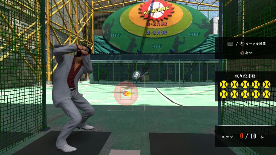 Hostesky, sporty a videohry v Yakuze 6 130499