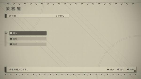 NieR: Automata v traileru z TGS 2016 130709