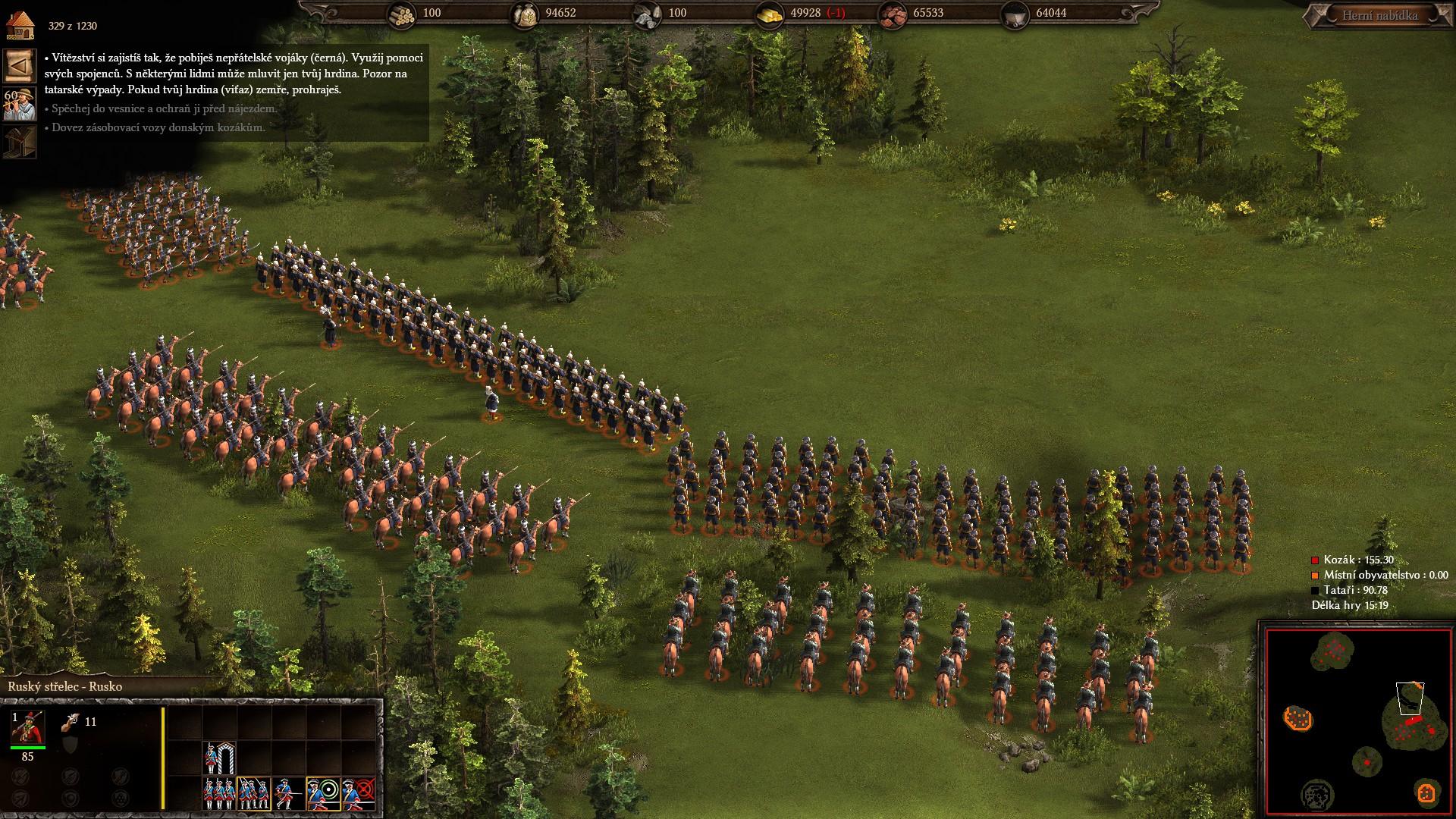 Cossacks 3 – novověký mlýnek na maso 131308