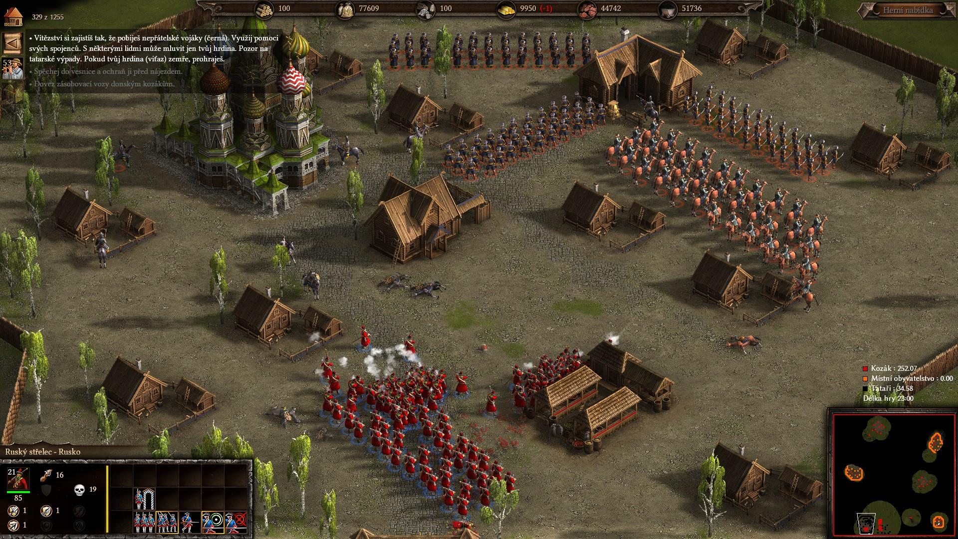 Cossacks 3 – novověký mlýnek na maso 131312