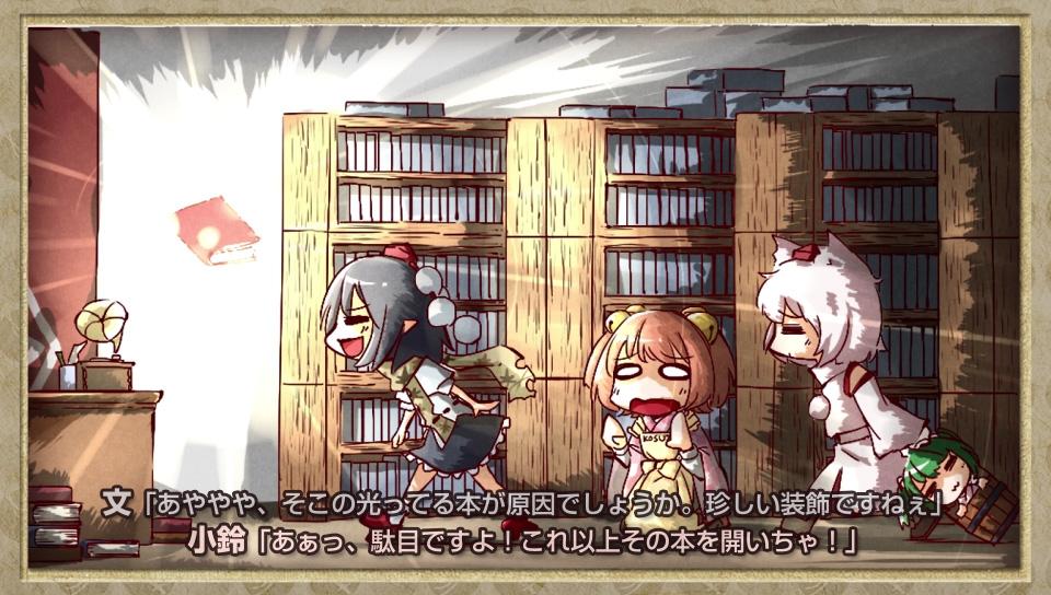 Touhou Genso Wanderer a Touhou Double Focus vychází 10. února 132136
