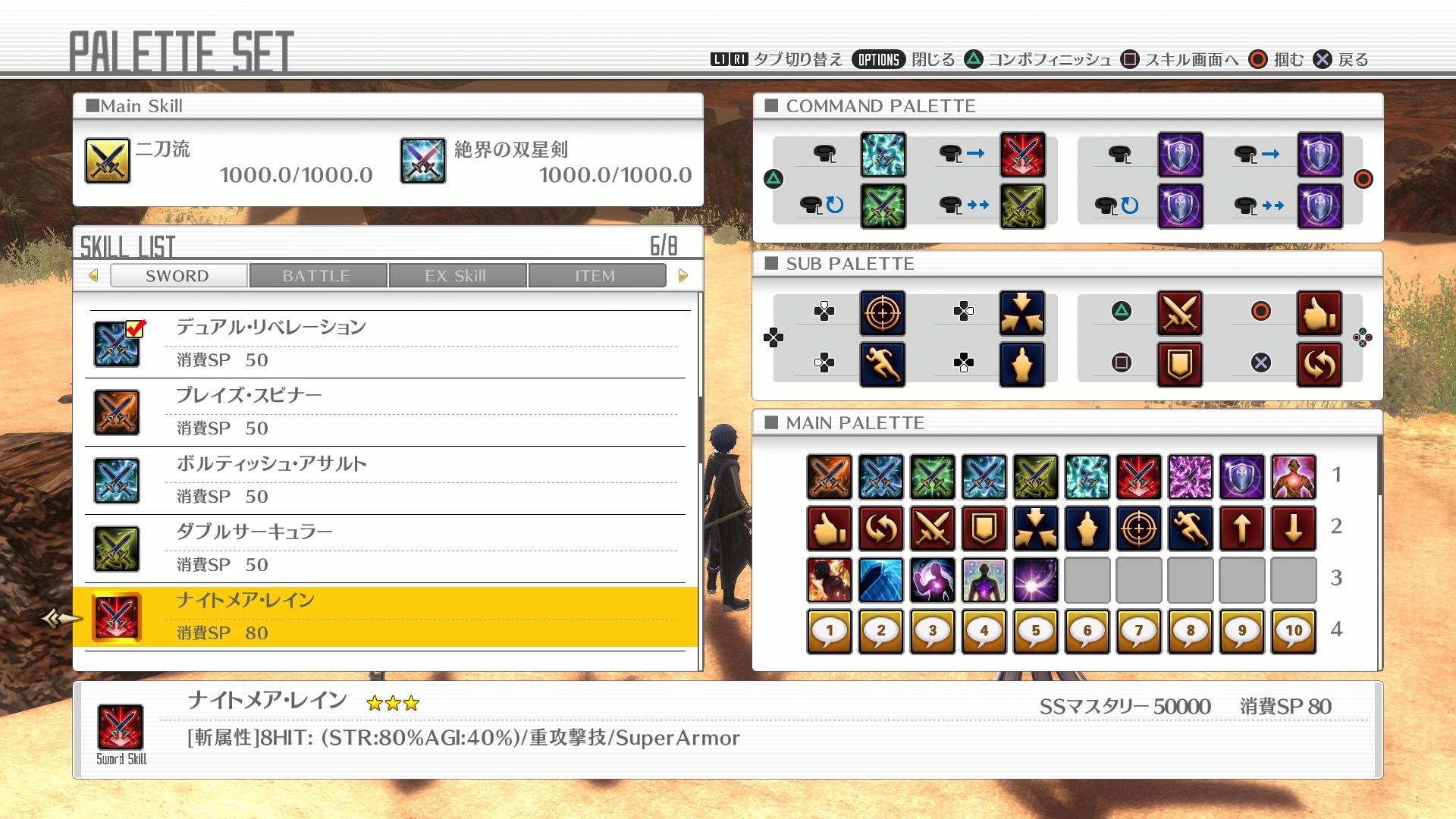 Sword Art Online: Hollow Realization zabere 30 až 100 hodin vašeho času 132386