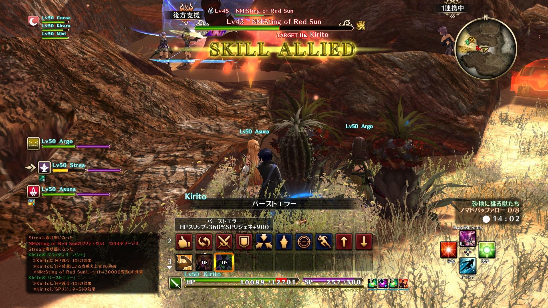 Sword Art Online: Hollow Realization zabere 30 až 100 hodin vašeho času 132388