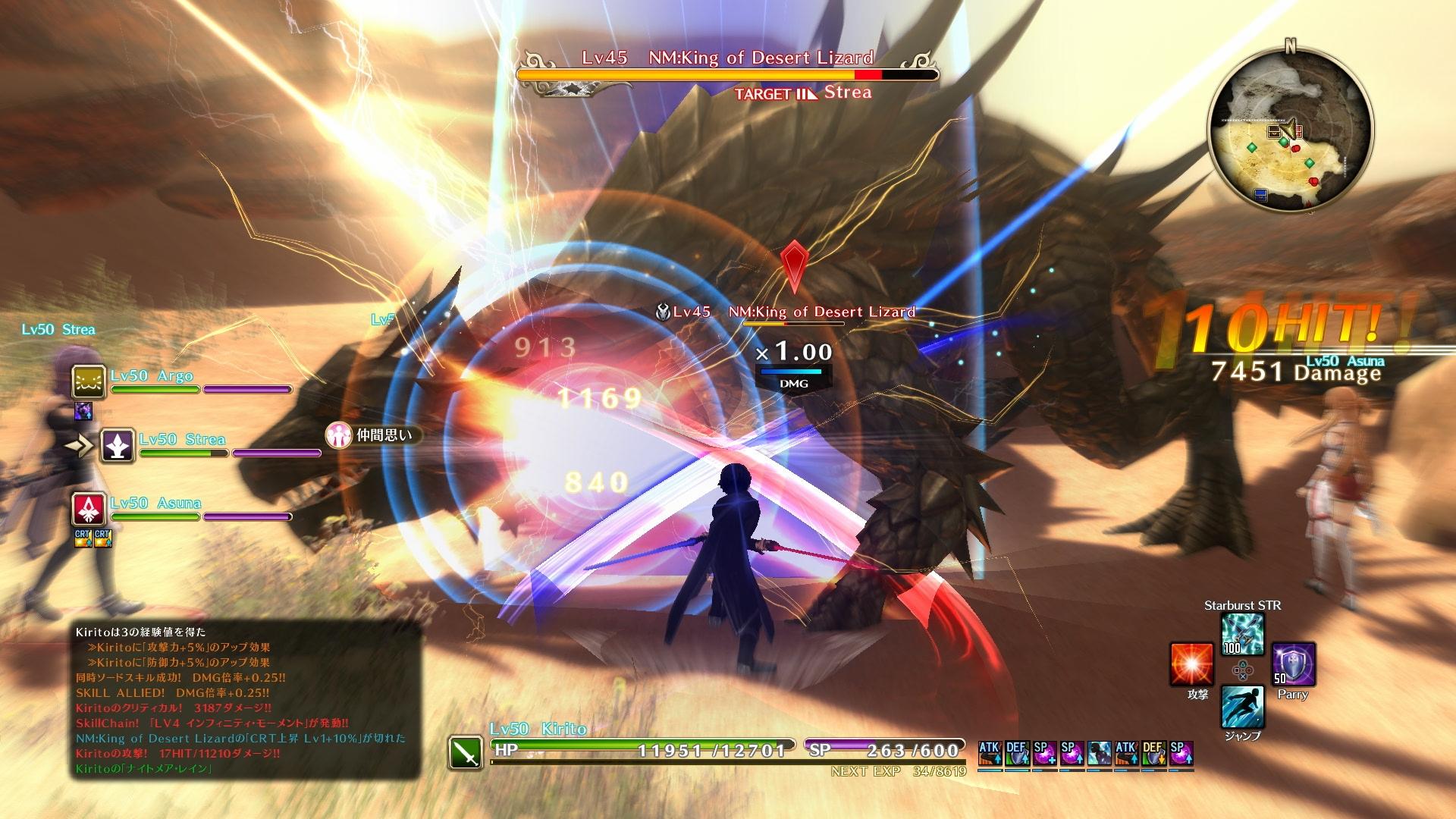 Sword Art Online: Hollow Realization zabere 30 až 100 hodin vašeho času 132390