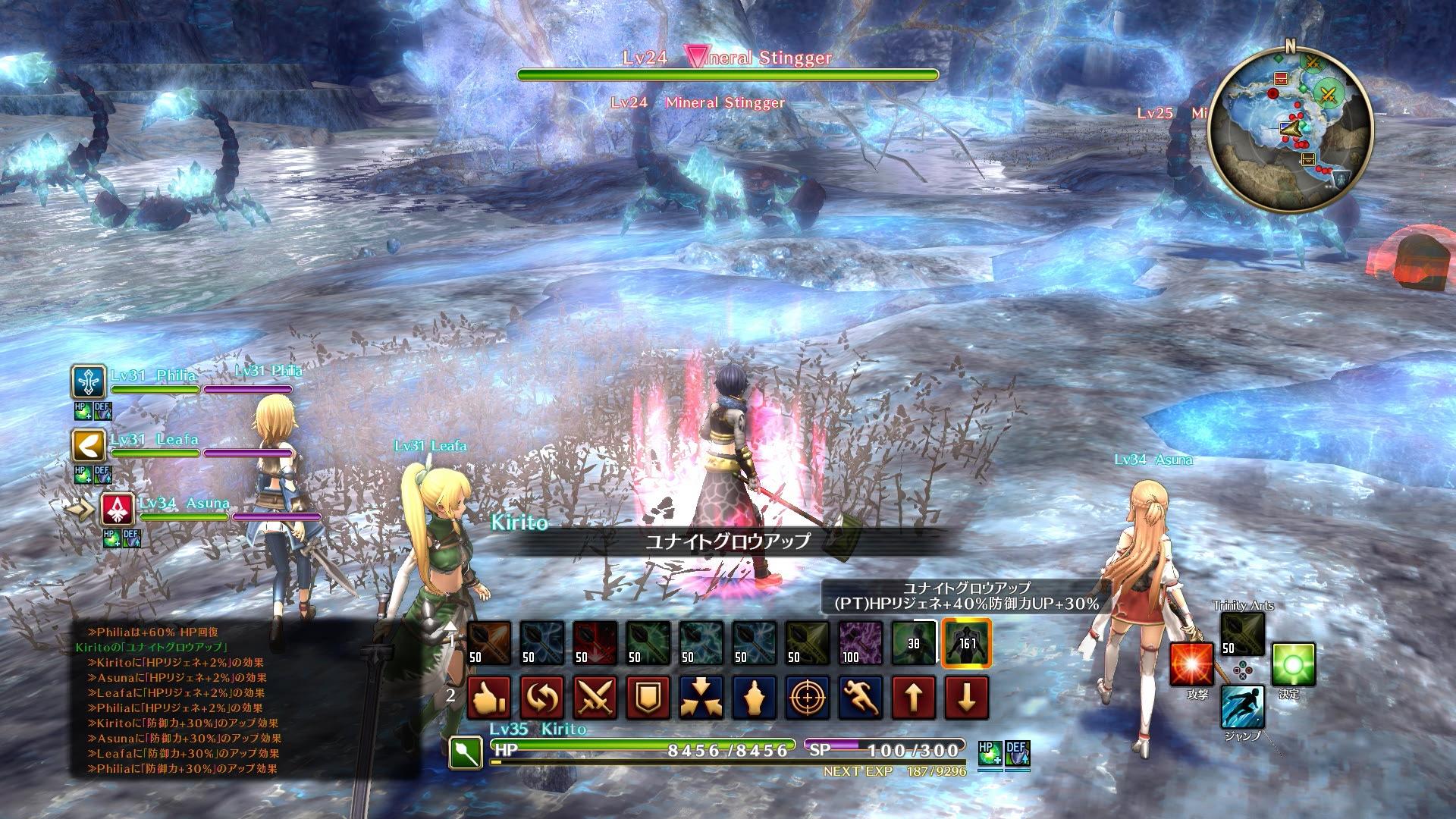 Sword Art Online: Hollow Realization zabere 30 až 100 hodin vašeho času 132391