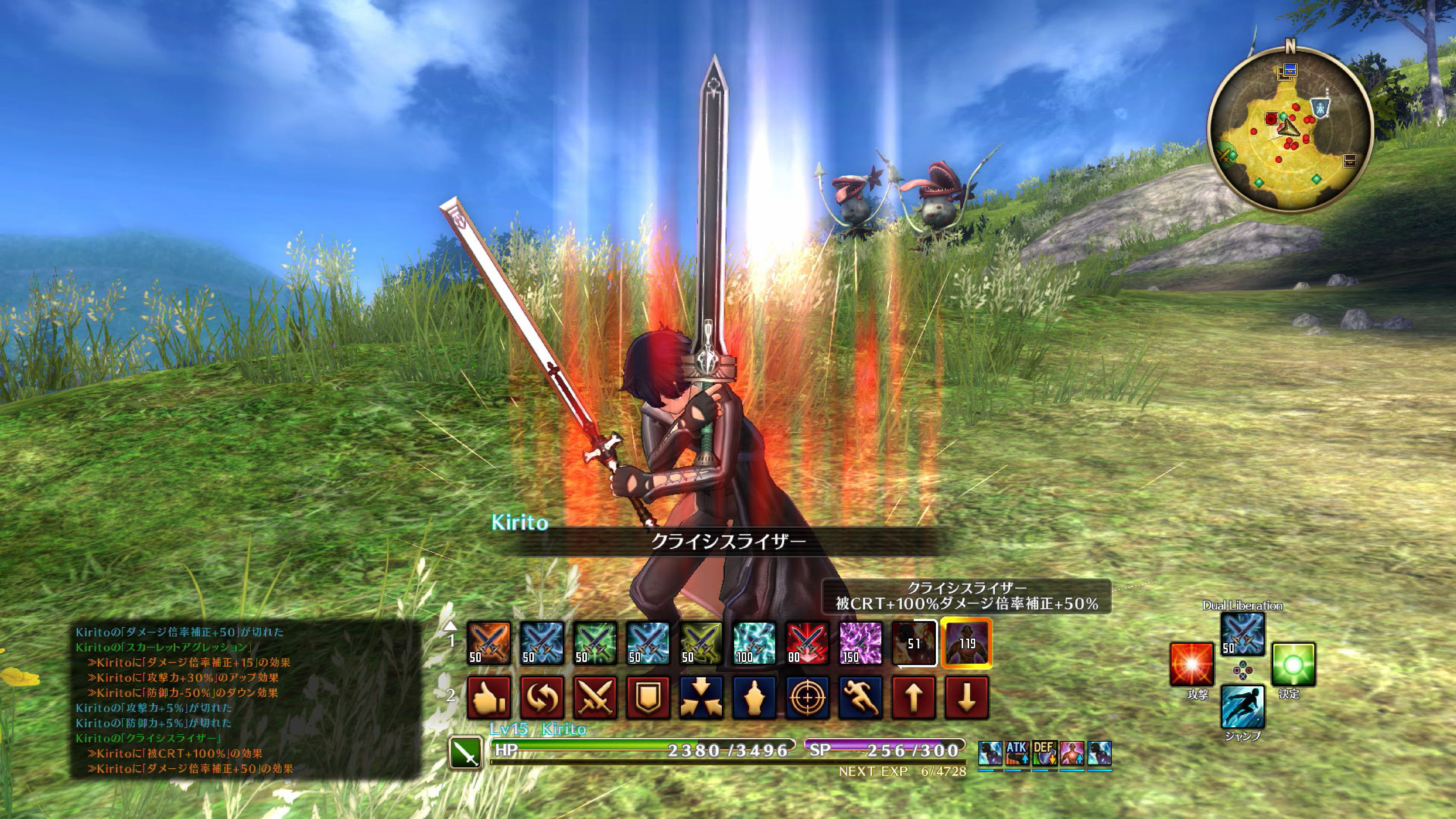 Sword Art Online: Hollow Realization zabere 30 až 100 hodin vašeho času 132394