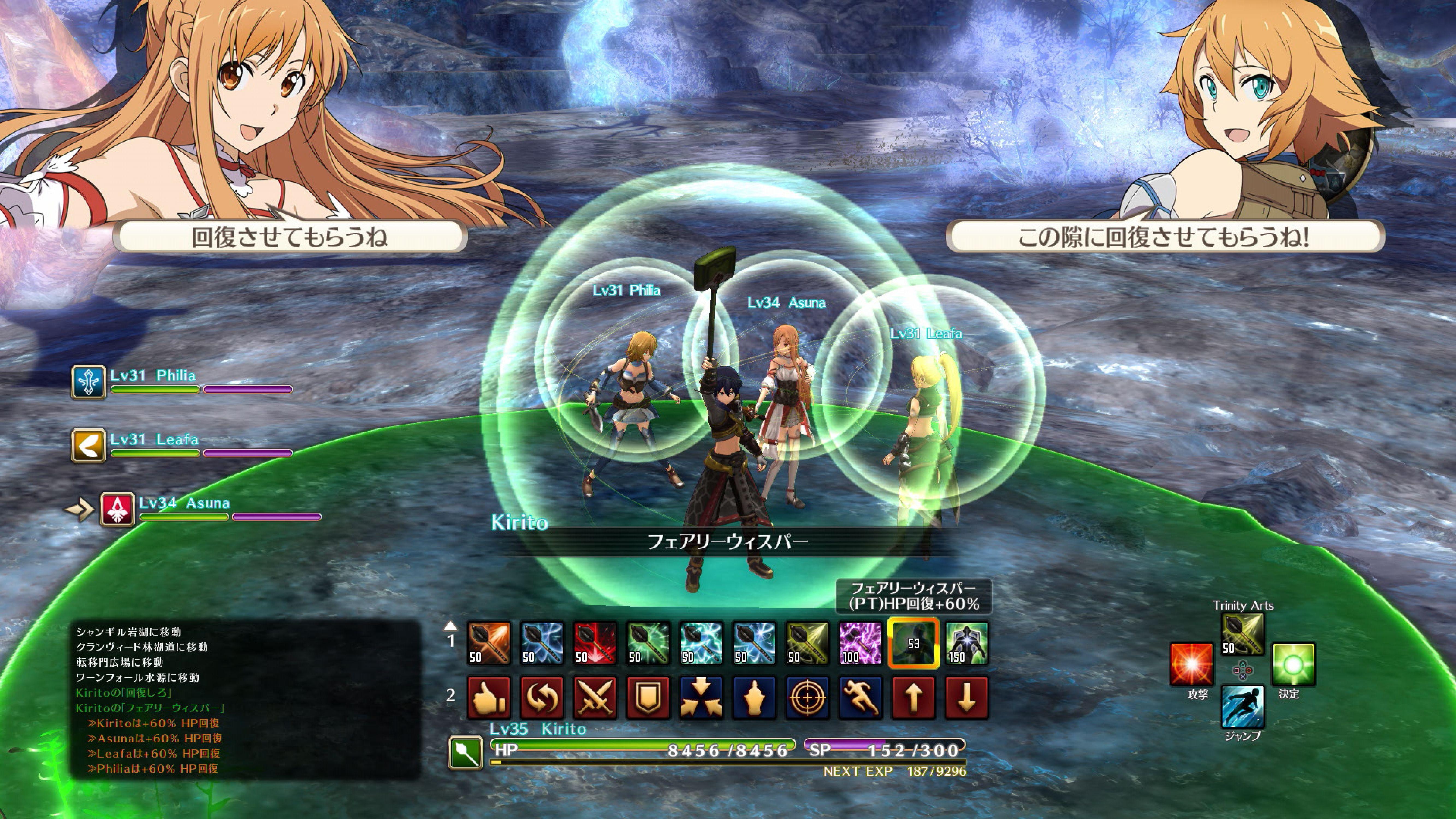 Sword Art Online: Hollow Realization zabere 30 až 100 hodin vašeho času 132397
