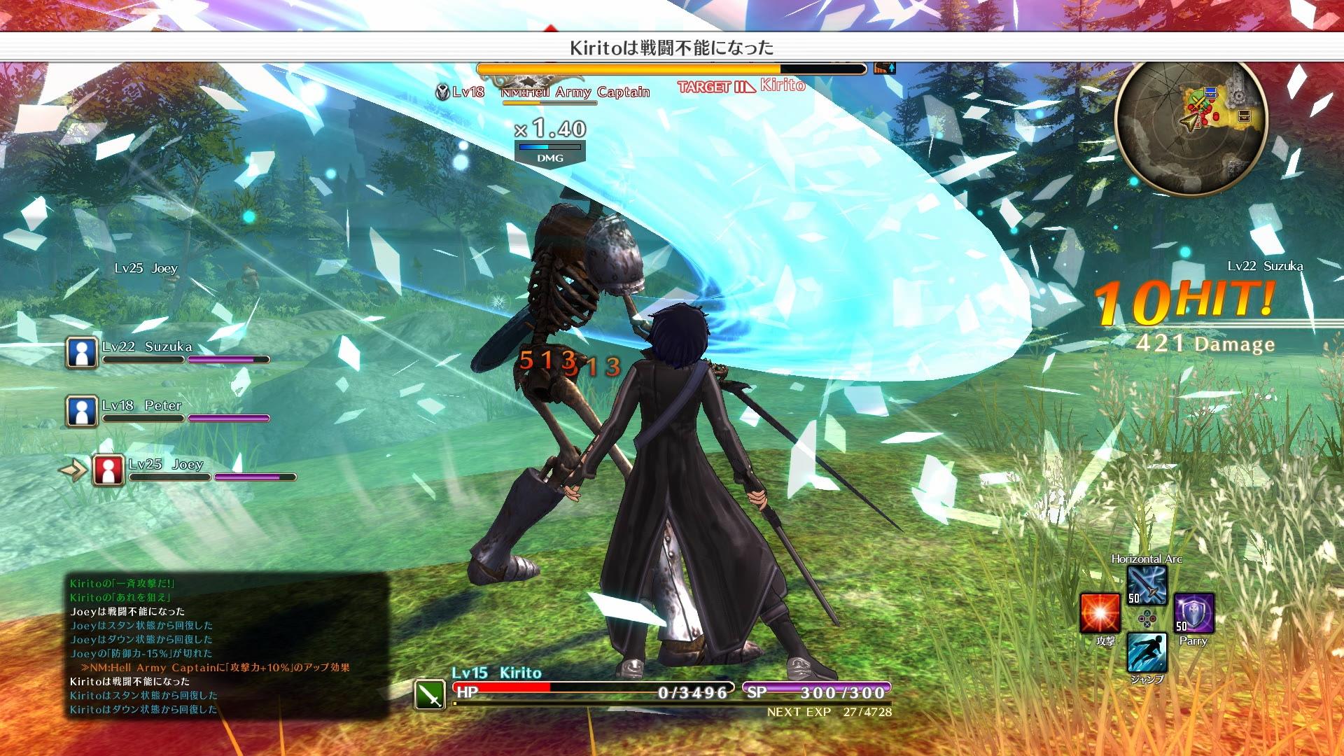 Sword Art Online: Hollow Realization zabere 30 až 100 hodin vašeho času 132401
