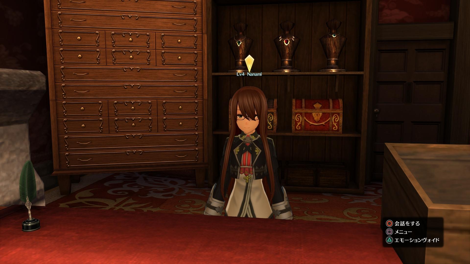 Sword Art Online: Hollow Realization zabere 30 až 100 hodin vašeho času 132405