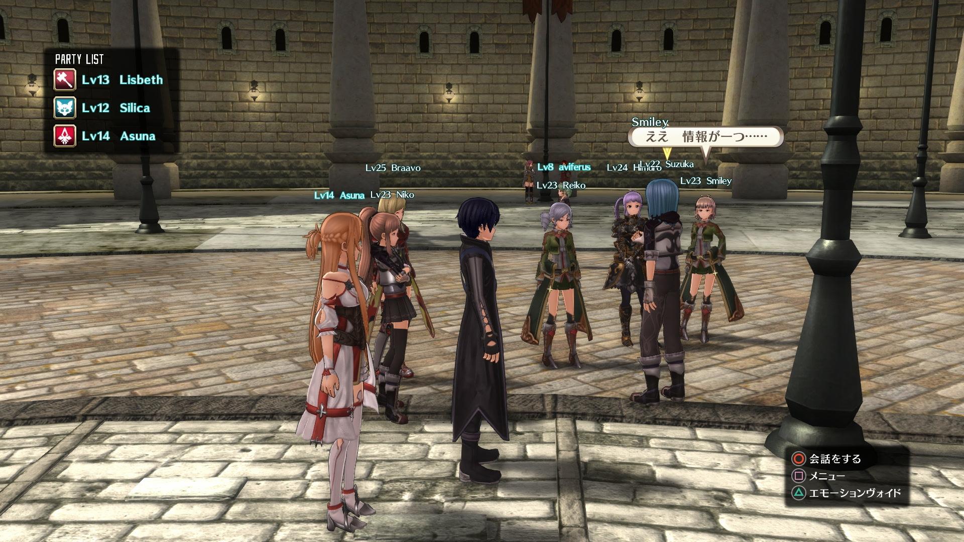 Sword Art Online: Hollow Realization zabere 30 až 100 hodin vašeho času 132407