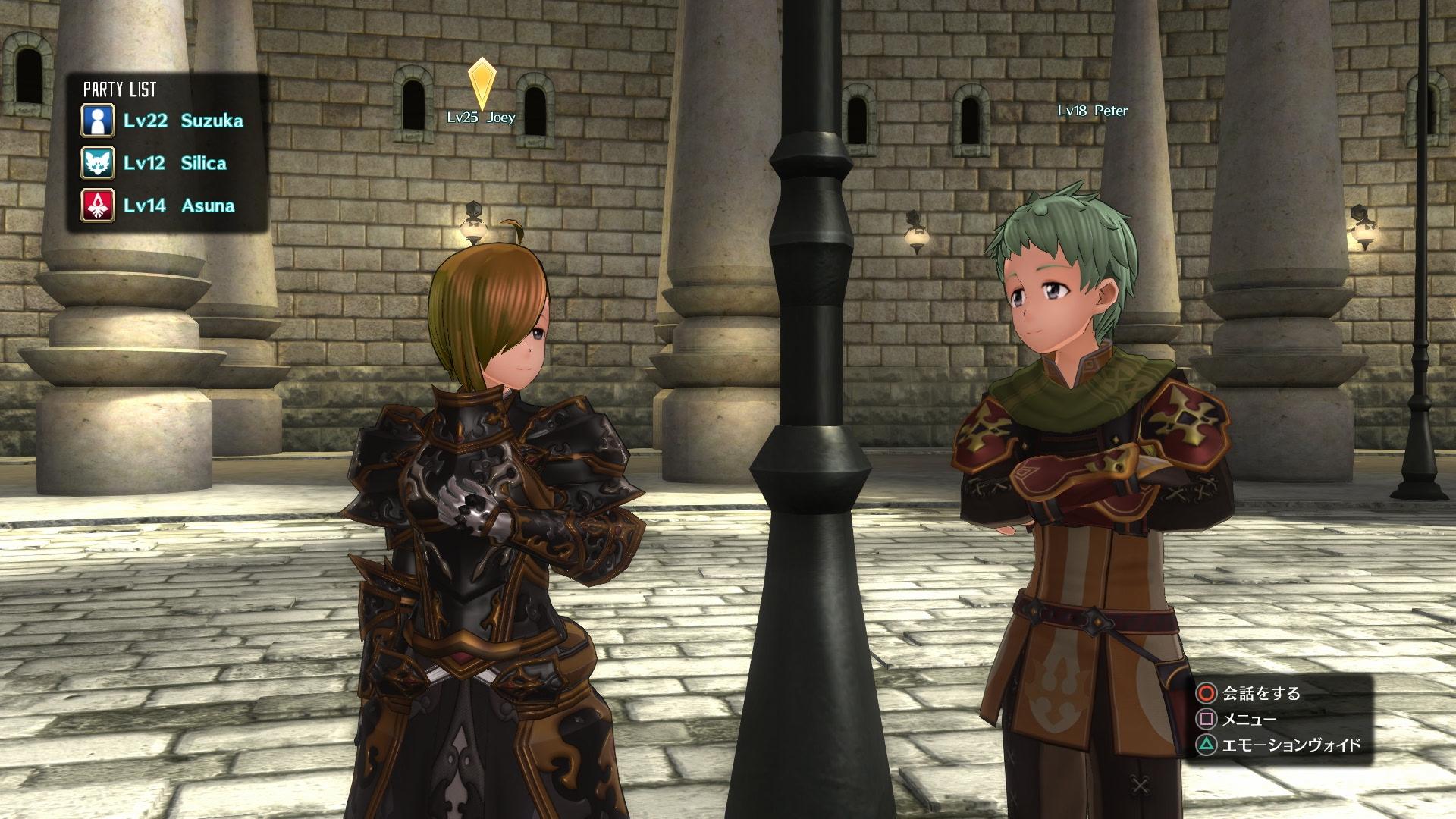Sword Art Online: Hollow Realization zabere 30 až 100 hodin vašeho času 132408