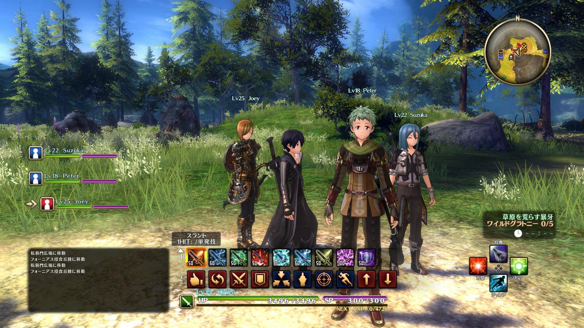 Sword Art Online: Hollow Realization zabere 30 až 100 hodin vašeho času 132409