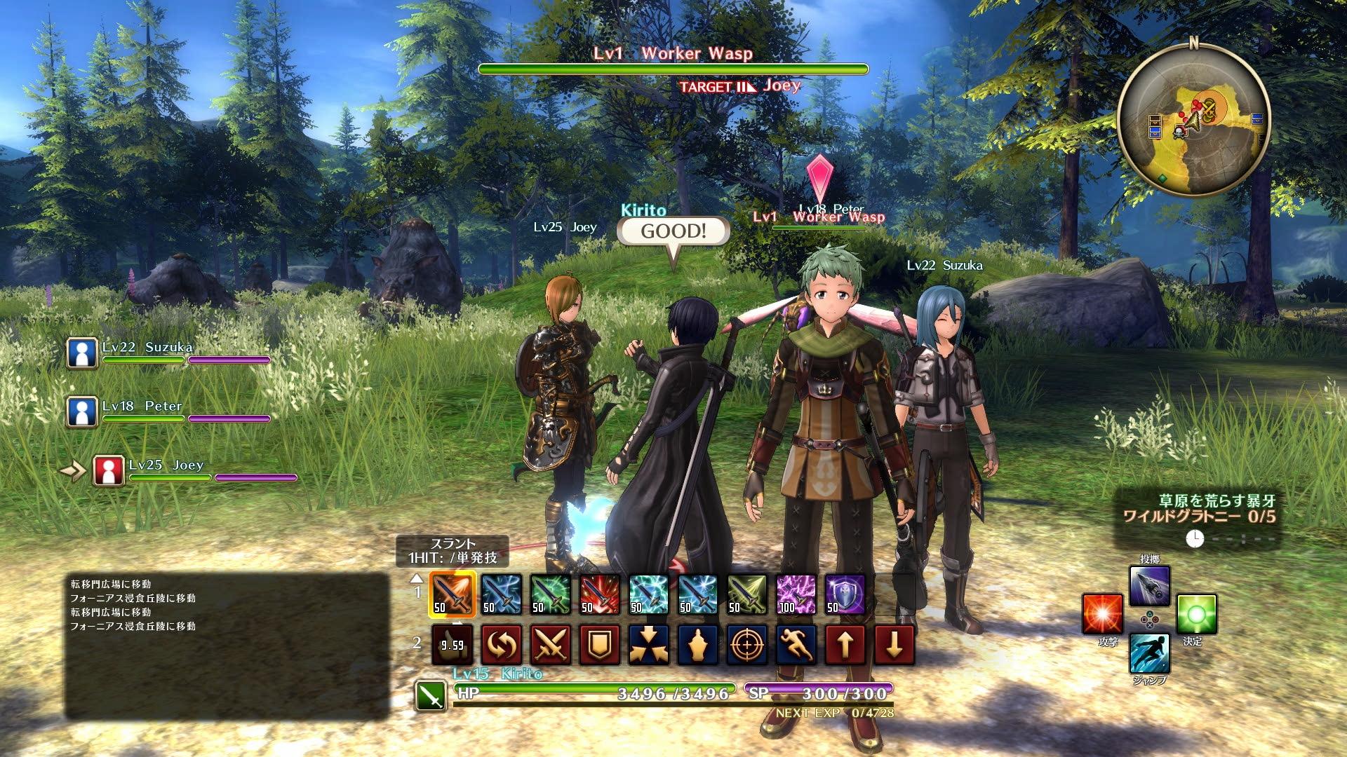 Sword Art Online: Hollow Realization zabere 30 až 100 hodin vašeho času 132410