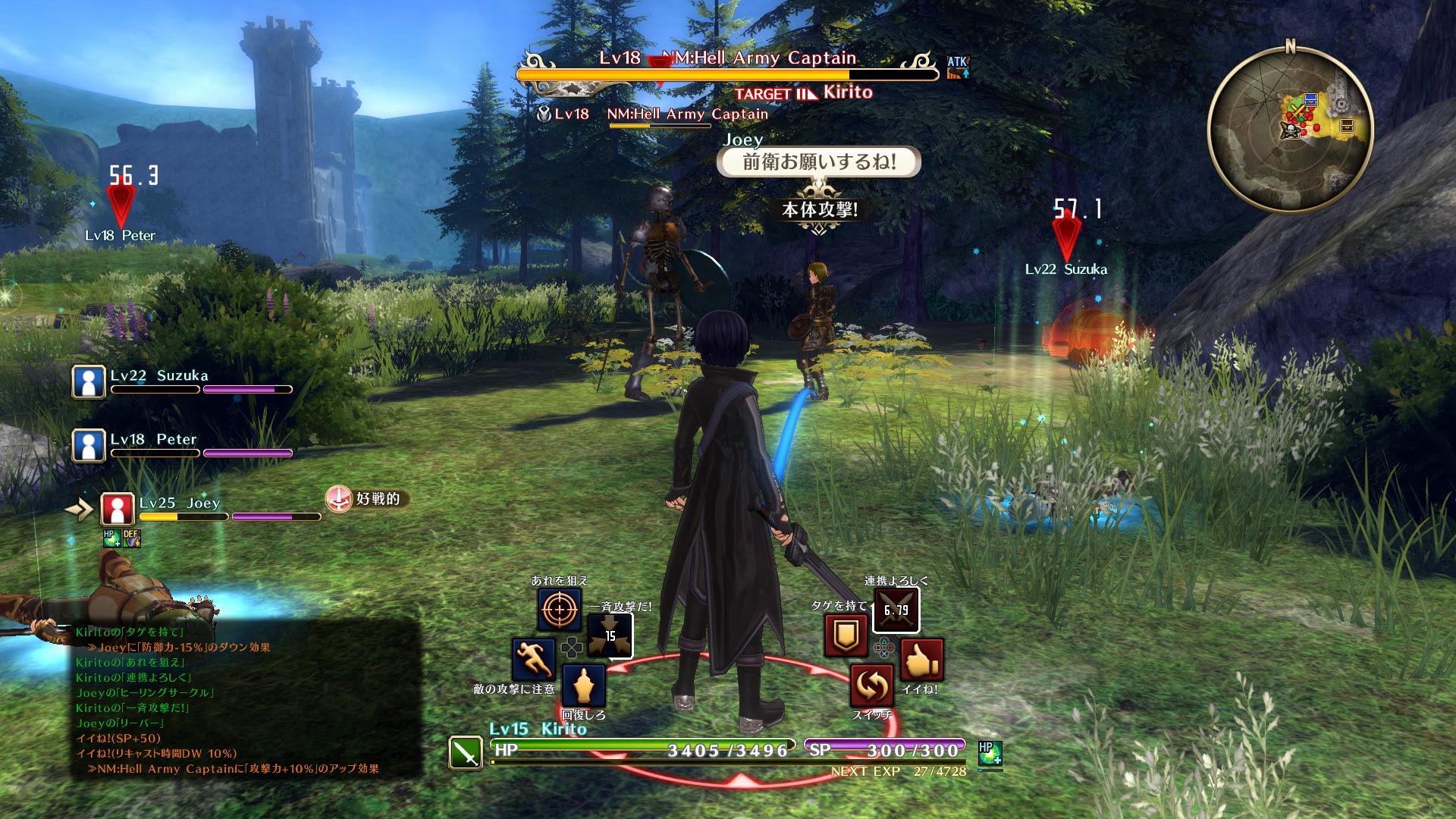 Sword Art Online: Hollow Realization zabere 30 až 100 hodin vašeho času 132411