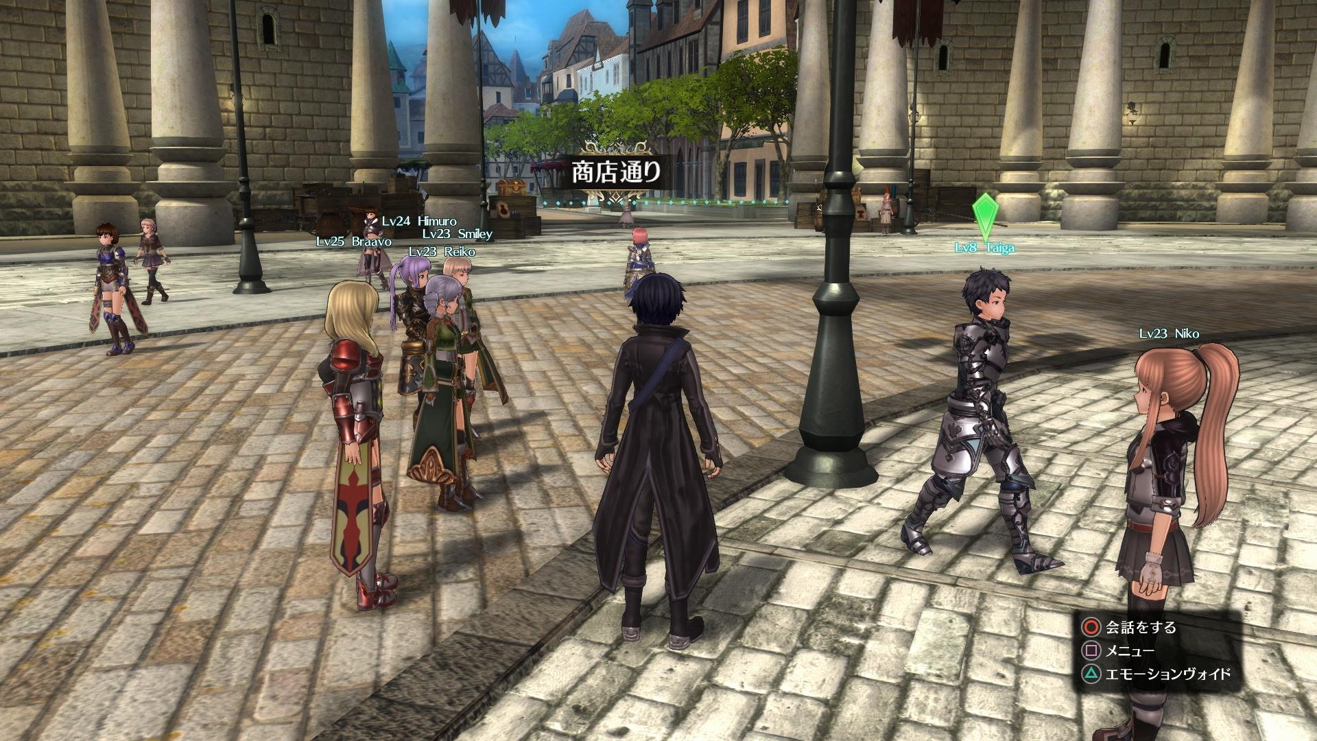 Sword Art Online: Hollow Realization zabere 30 až 100 hodin vašeho času 132412