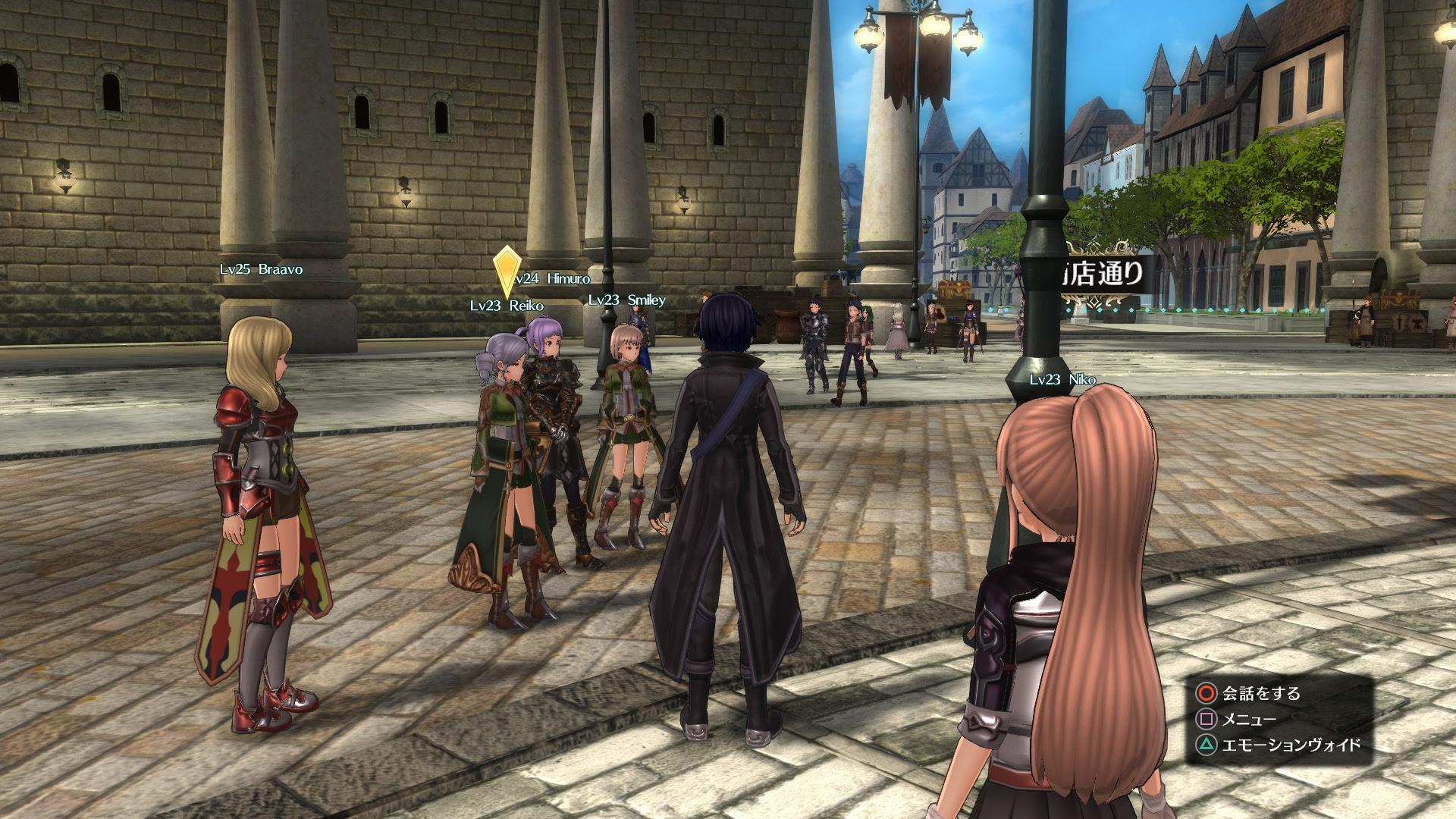 Sword Art Online: Hollow Realization zabere 30 až 100 hodin vašeho času 132413