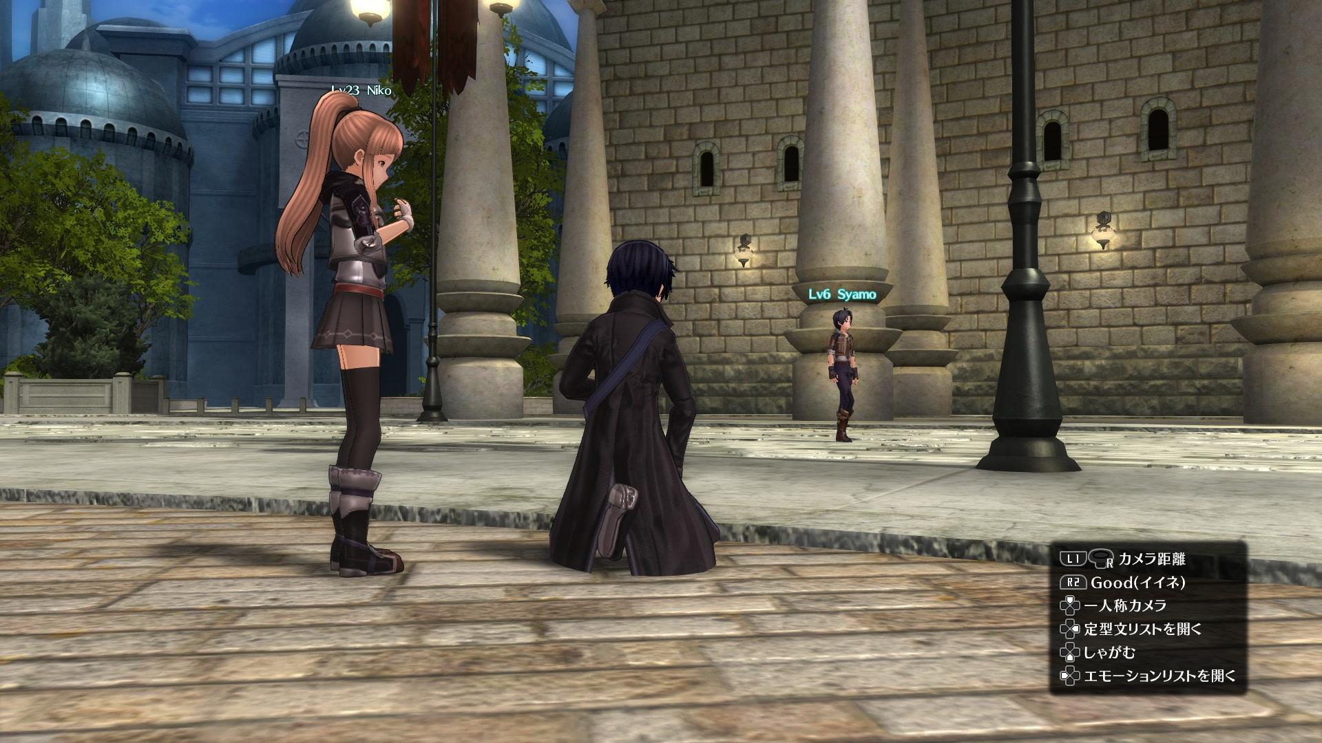 Sword Art Online: Hollow Realization zabere 30 až 100 hodin vašeho času 132414
