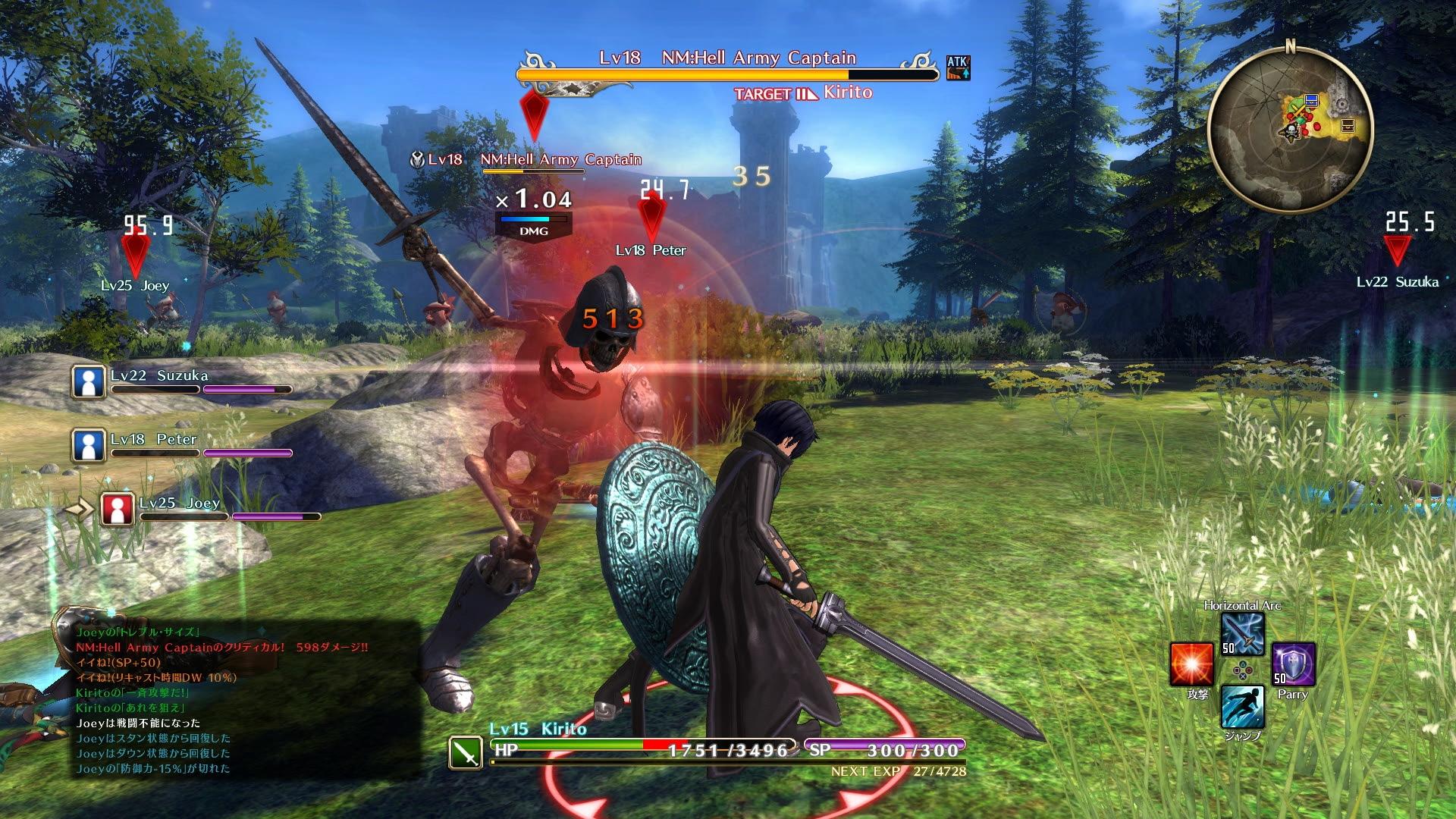 Sword Art Online: Hollow Realization zabere 30 až 100 hodin vašeho času 132415