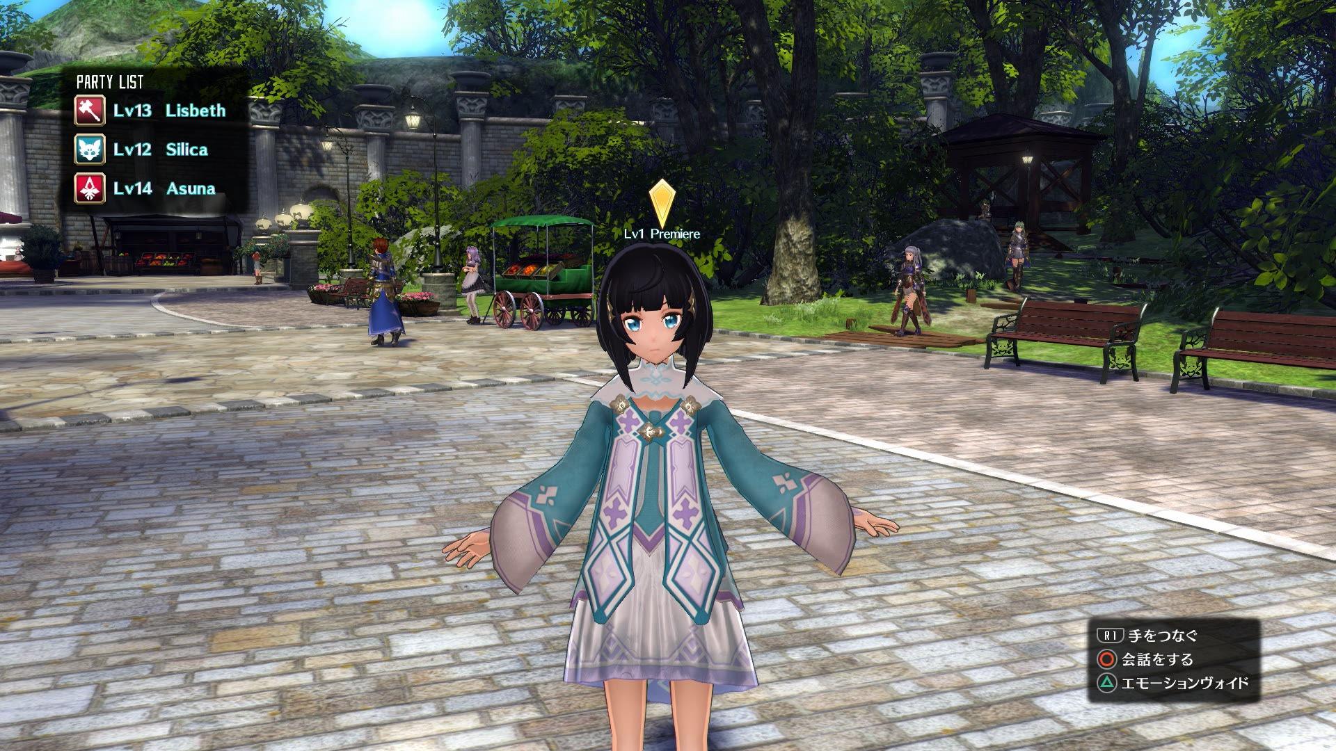 Sword Art Online: Hollow Realization zabere 30 až 100 hodin vašeho času 132418