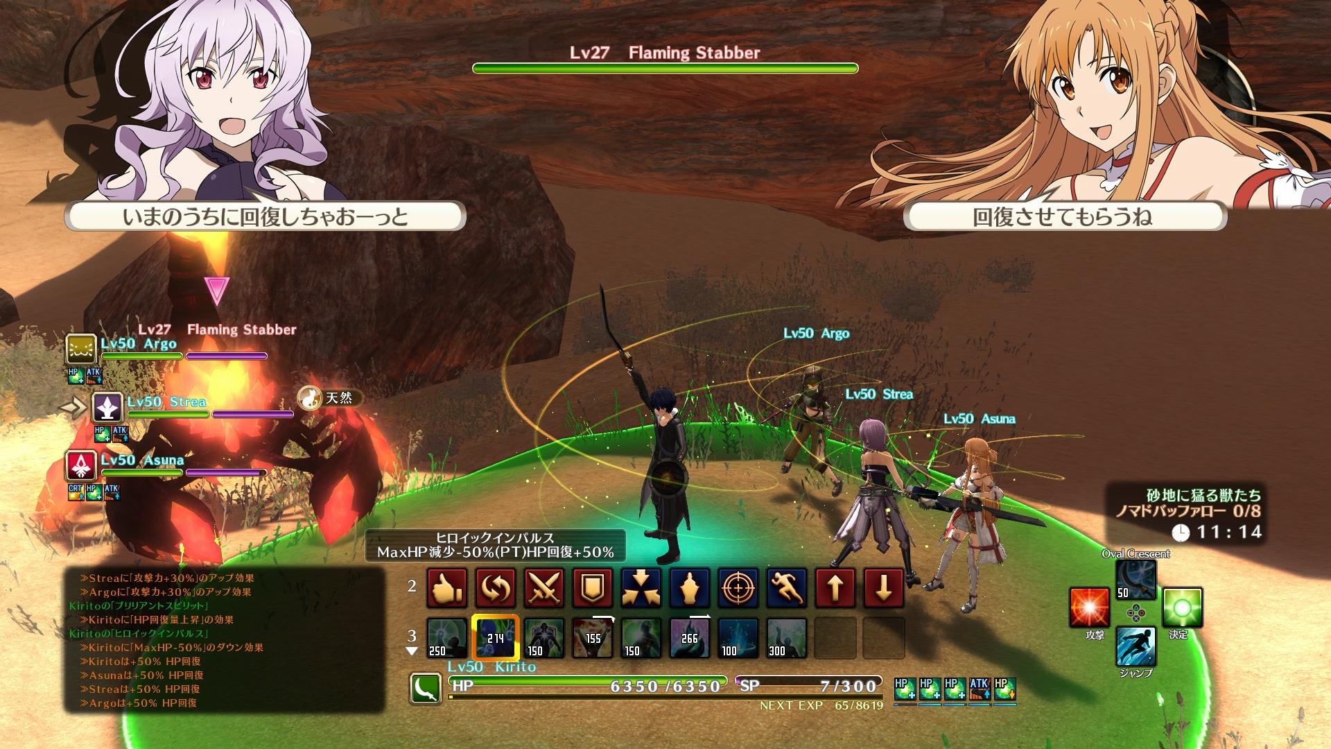 Sword Art Online: Hollow Realization zabere 30 až 100 hodin vašeho času 132419