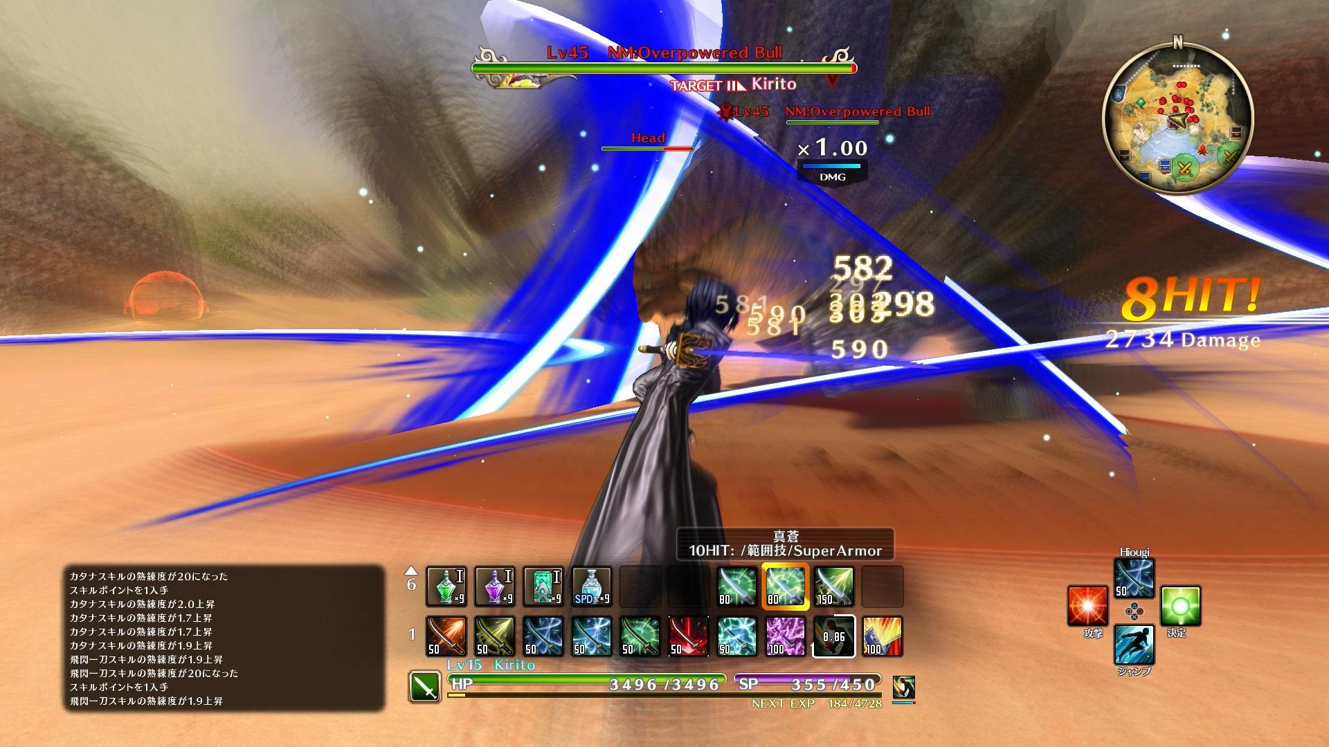 Sword Art Online: Hollow Realization zabere 30 až 100 hodin vašeho času 132424