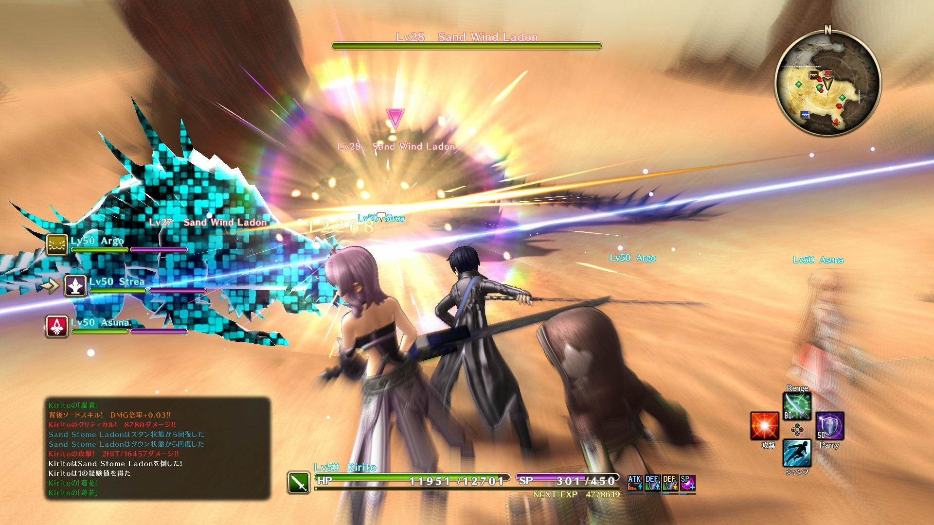 Sword Art Online: Hollow Realization zabere 30 až 100 hodin vašeho času 132425