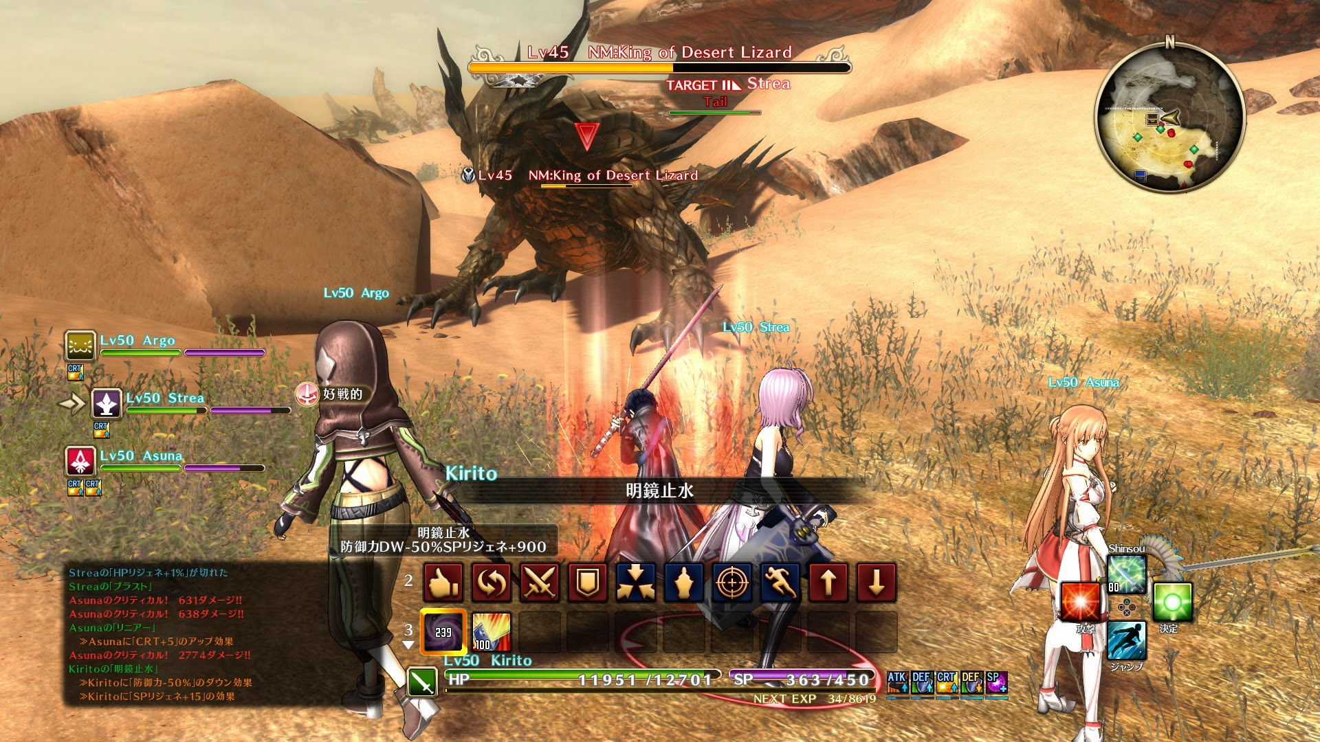 Sword Art Online: Hollow Realization zabere 30 až 100 hodin vašeho času 132426