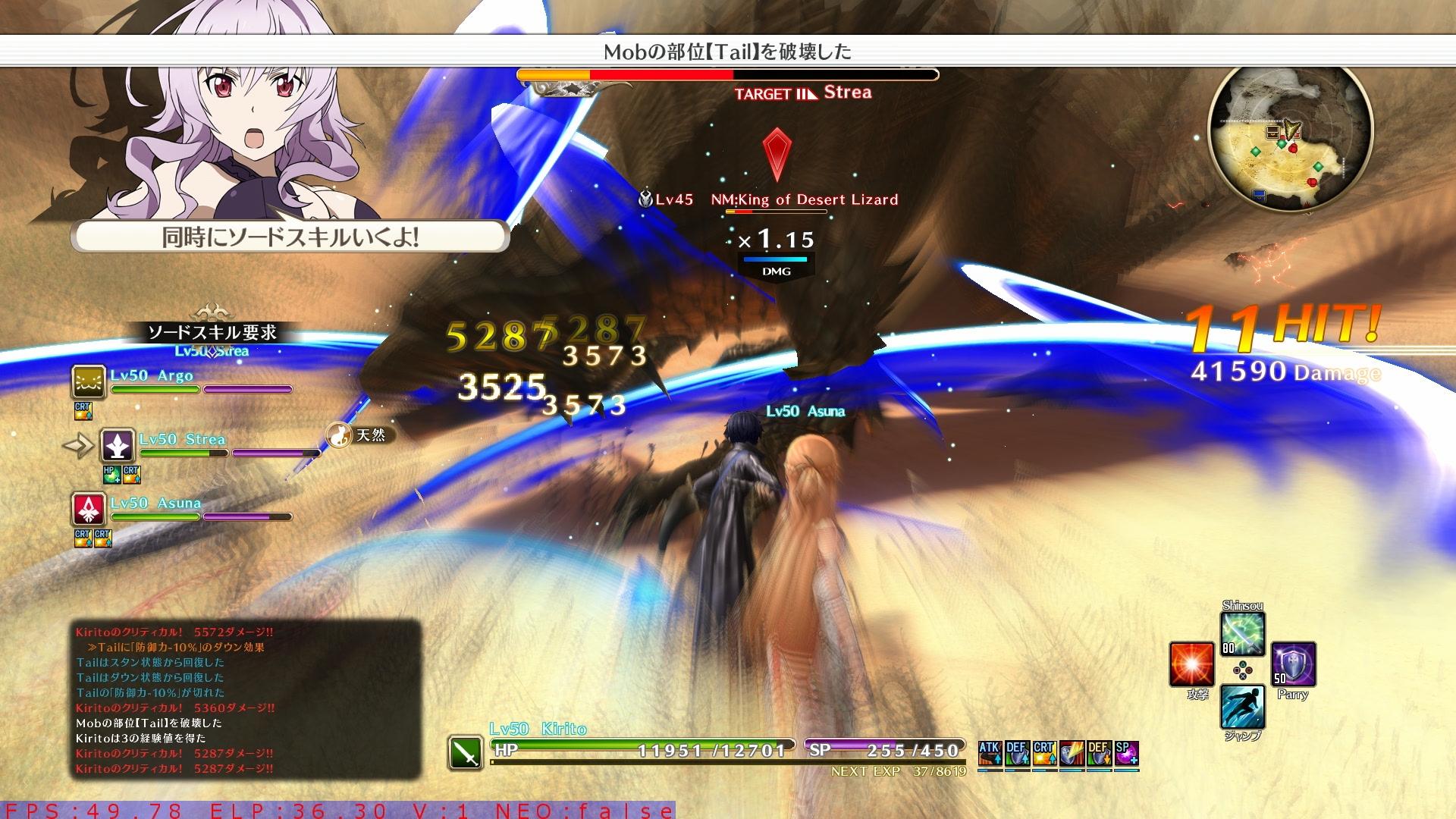 Sword Art Online: Hollow Realization zabere 30 až 100 hodin vašeho času 132427