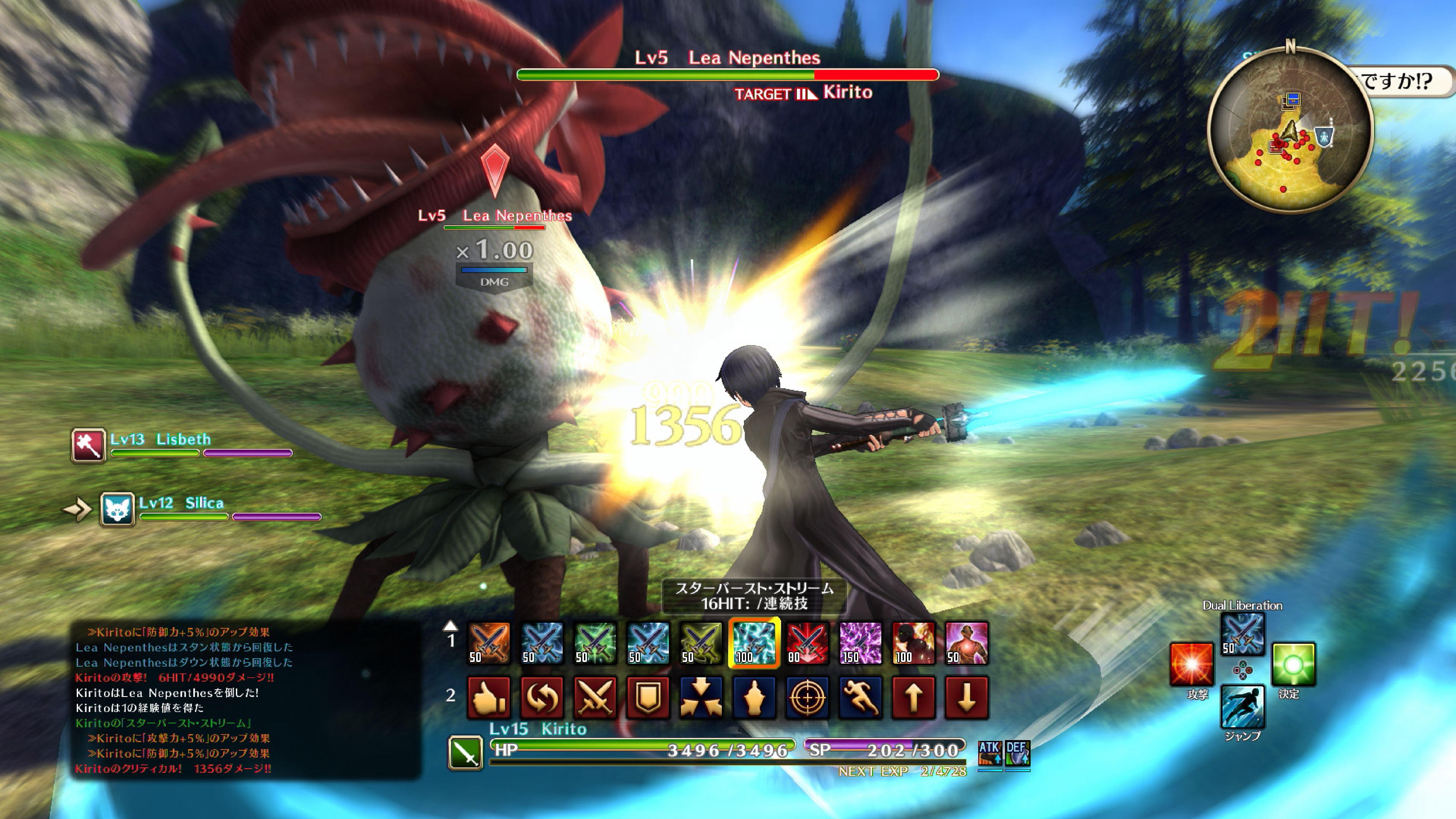 Sword Art Online: Hollow Realization zabere 30 až 100 hodin vašeho času 132428