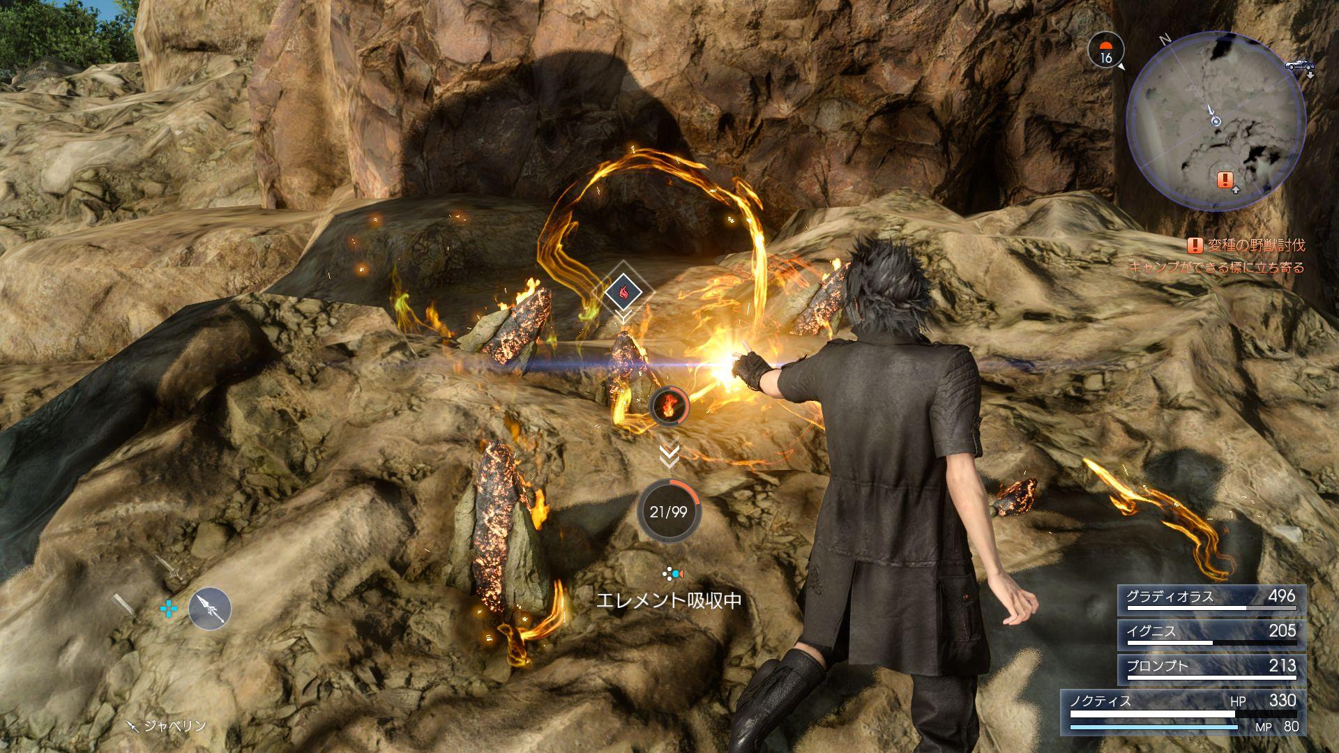 Magie, kouzelné prsteny a démoni ve Final Fantasy XV 132832