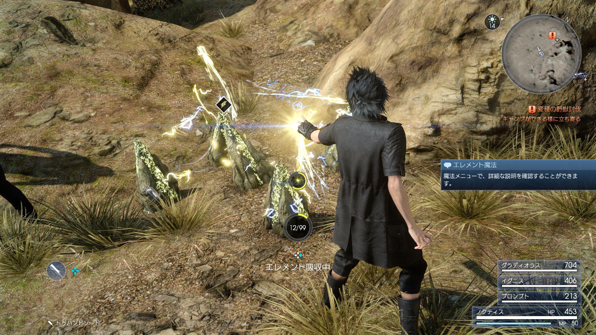 Final Fantasy XV hlásí status Gold 132834