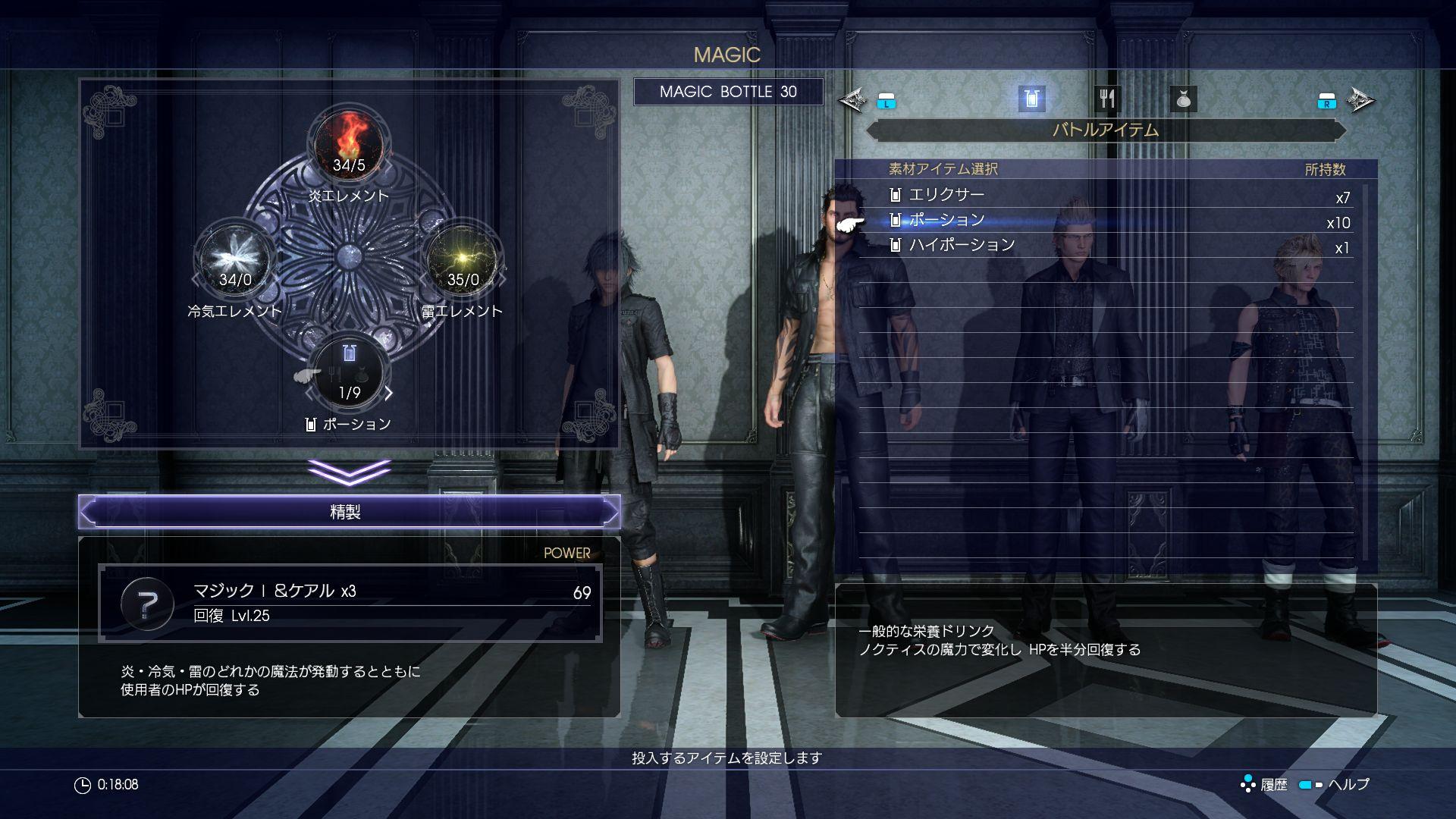 Final Fantasy XV hlásí status Gold 132835