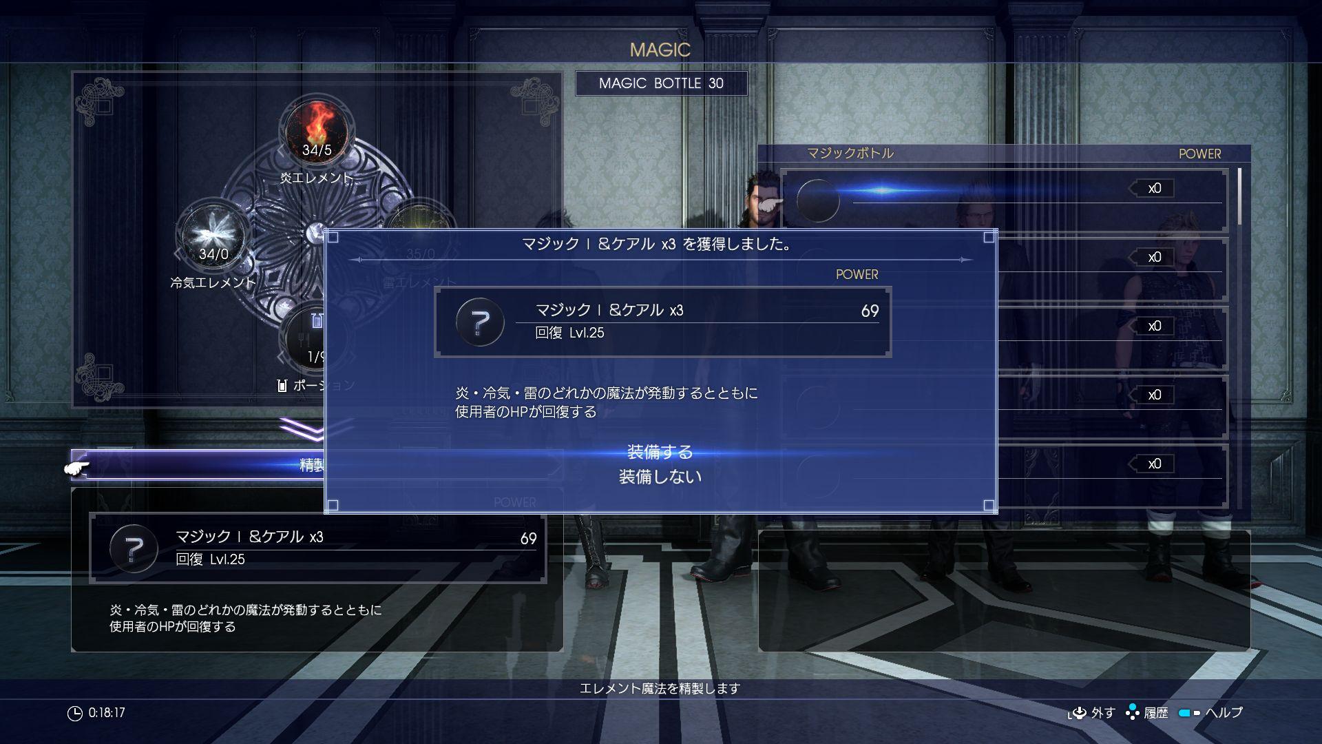 Final Fantasy XV hlásí status Gold 132836